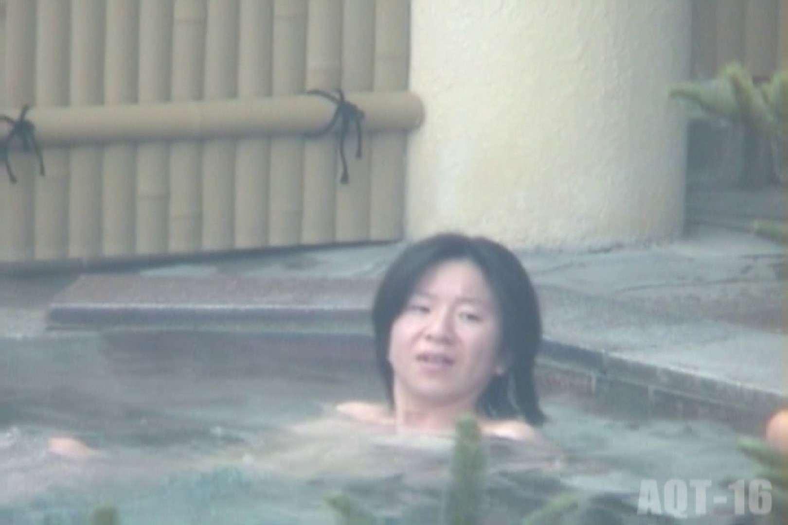 Aquaな露天風呂Vol.841 HなOL  86pic 68