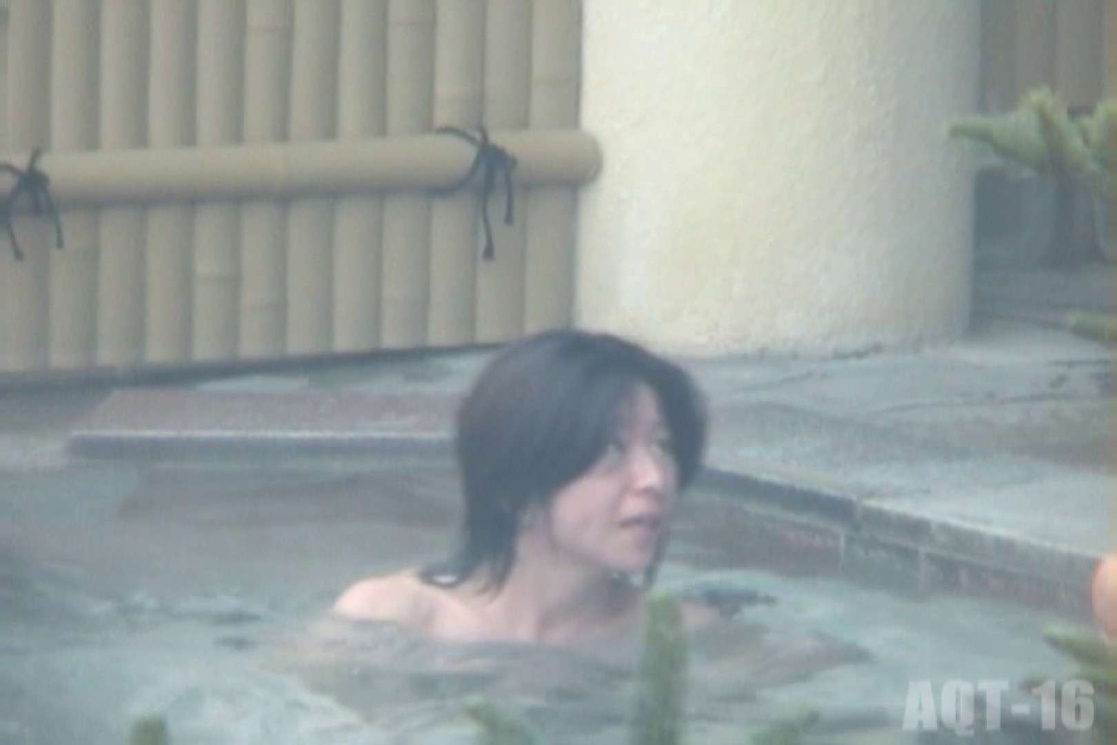 Aquaな露天風呂Vol.841 HなOL | 0  86pic 69