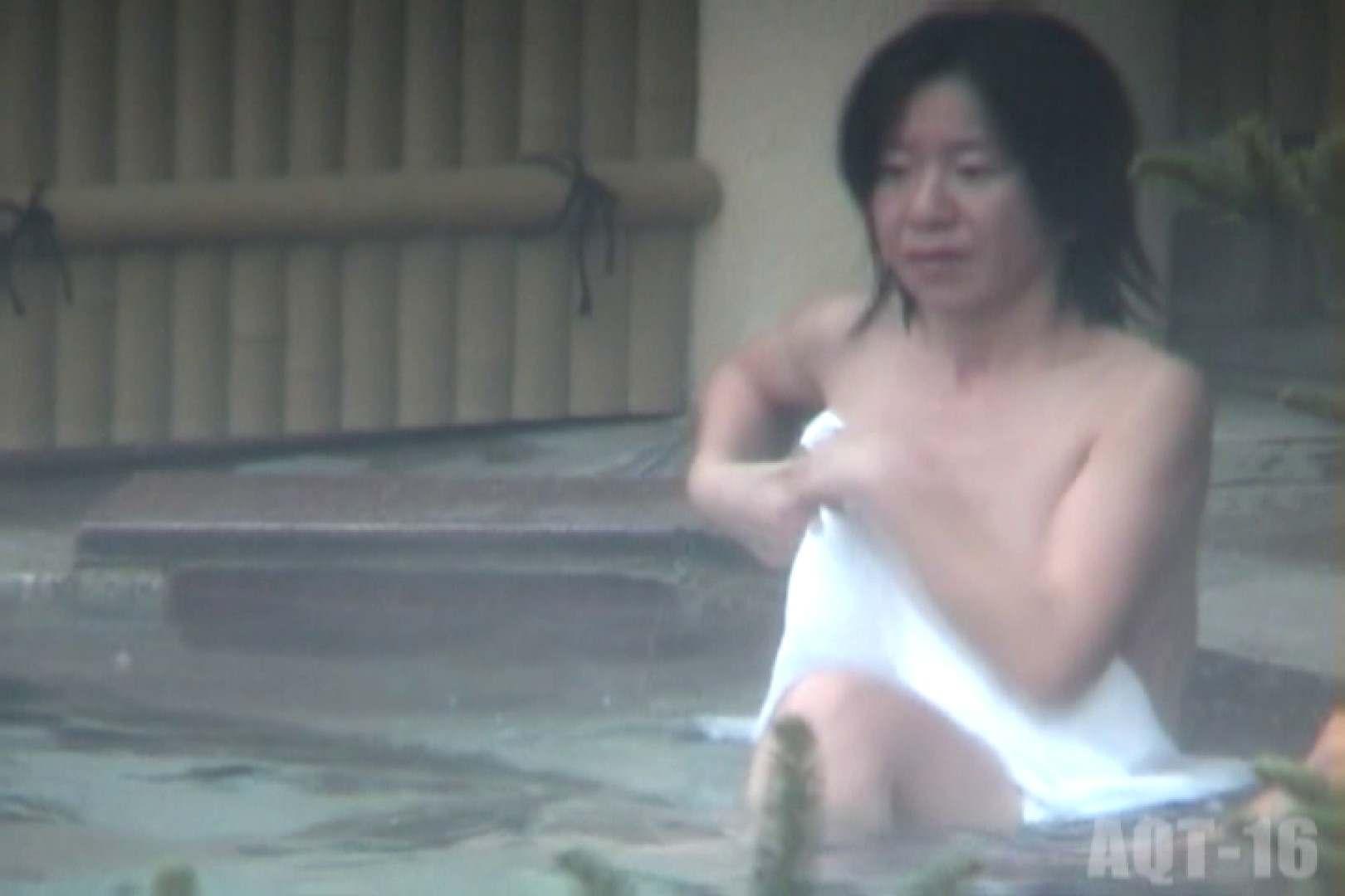 Aquaな露天風呂Vol.841 露天 のぞき動画キャプチャ 86pic 79