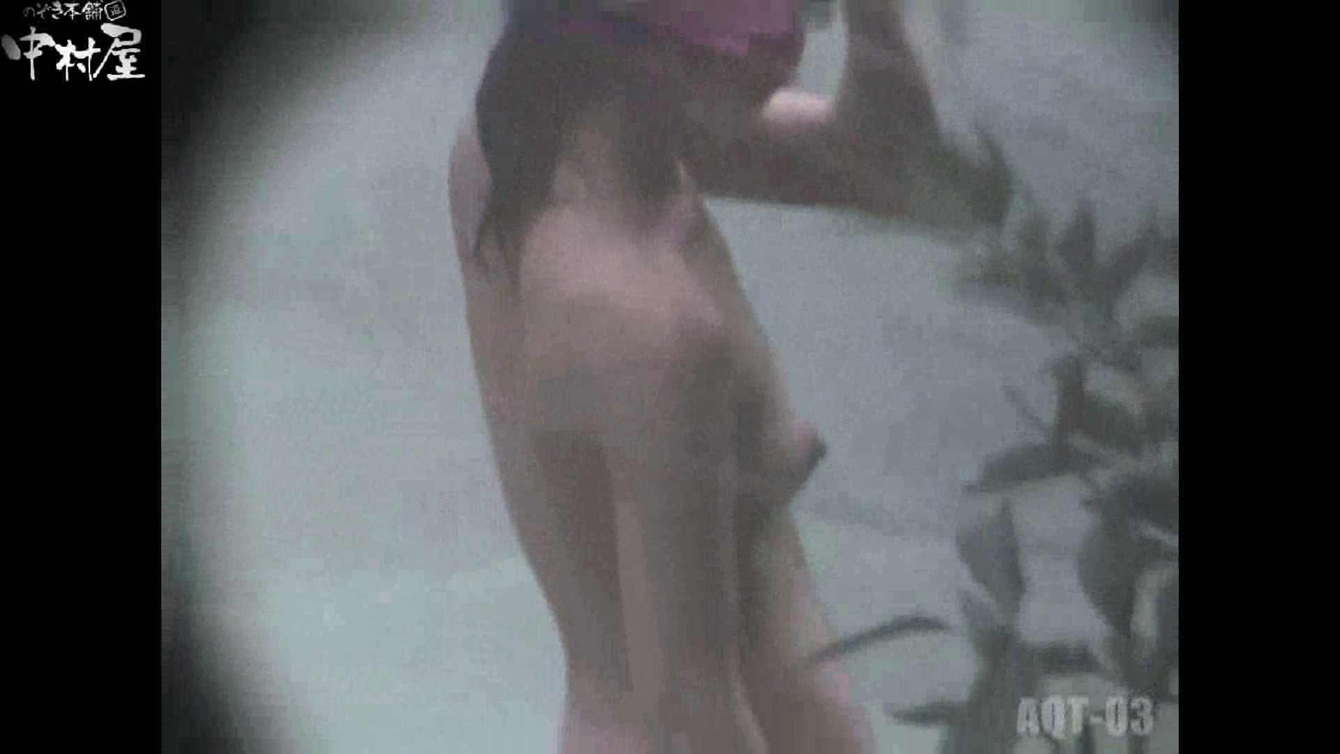 Aquaな露天風呂Vol.867潜入盗撮露天風呂参判湯 其の七 露天 エロ画像 82pic 11