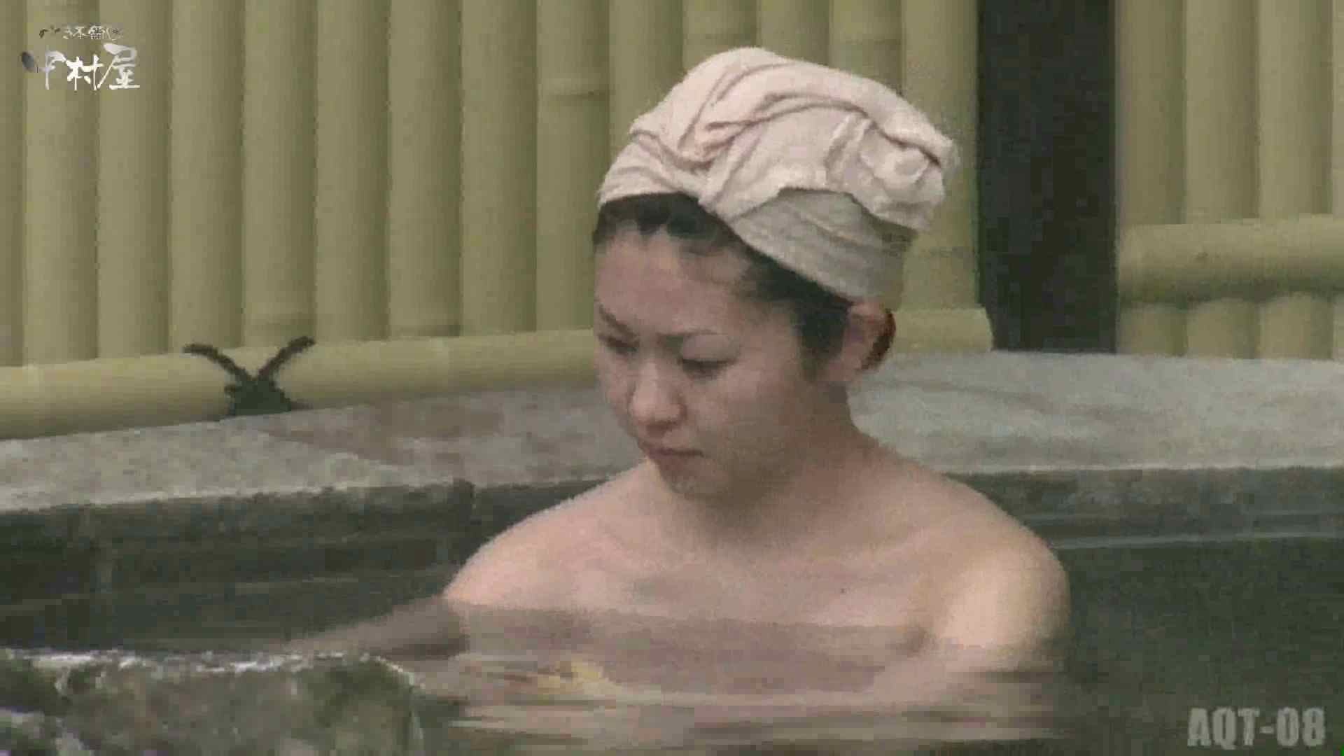 Aquaな露天風呂Vol.872潜入盗撮露天風呂八判湯 其の一 潜入 盗み撮り動画 89pic 4