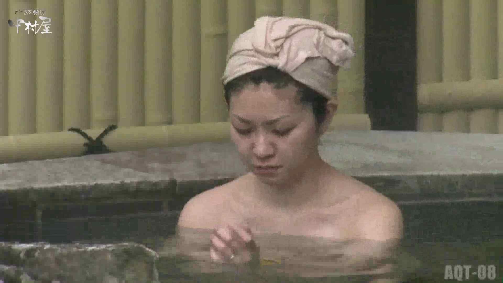 Aquaな露天風呂Vol.872潜入盗撮露天風呂八判湯 其の一 0  89pic 6