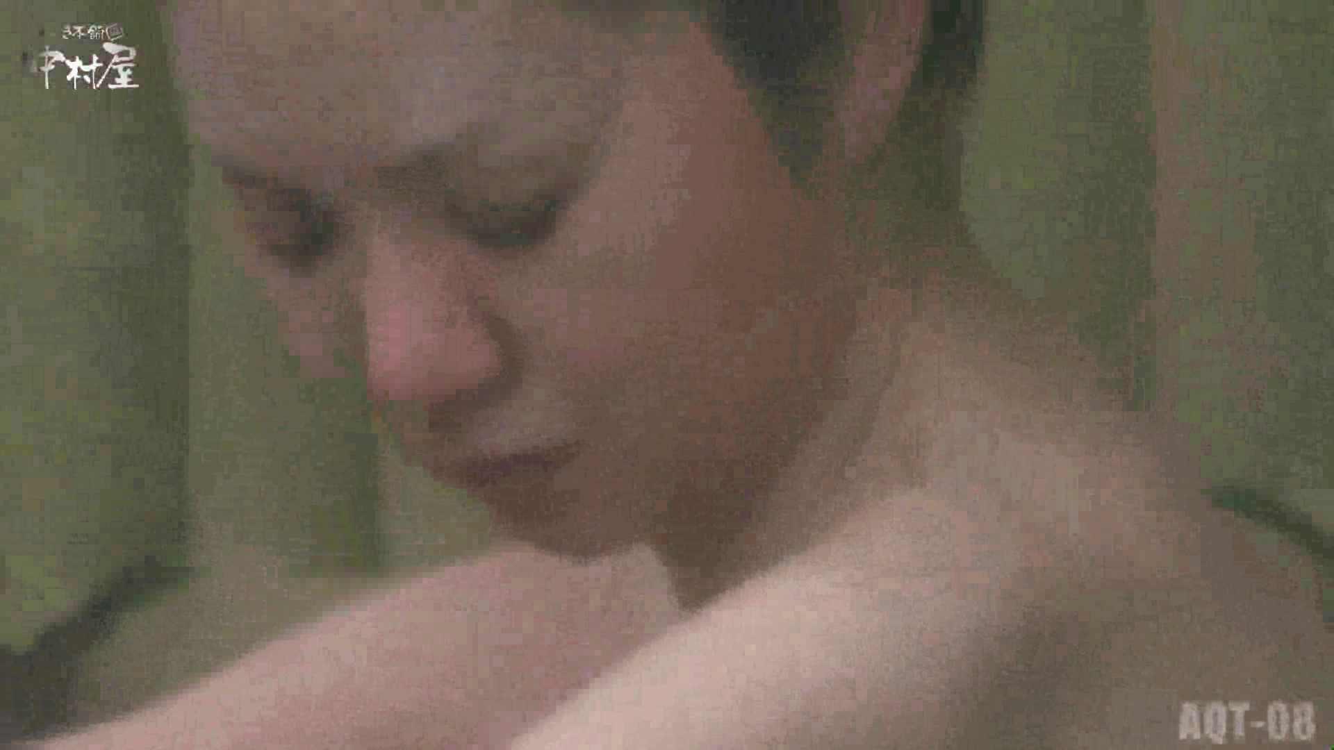 Aquaな露天風呂Vol.872潜入盗撮露天風呂八判湯 其の一 露天 おめこ無修正動画無料 89pic 11