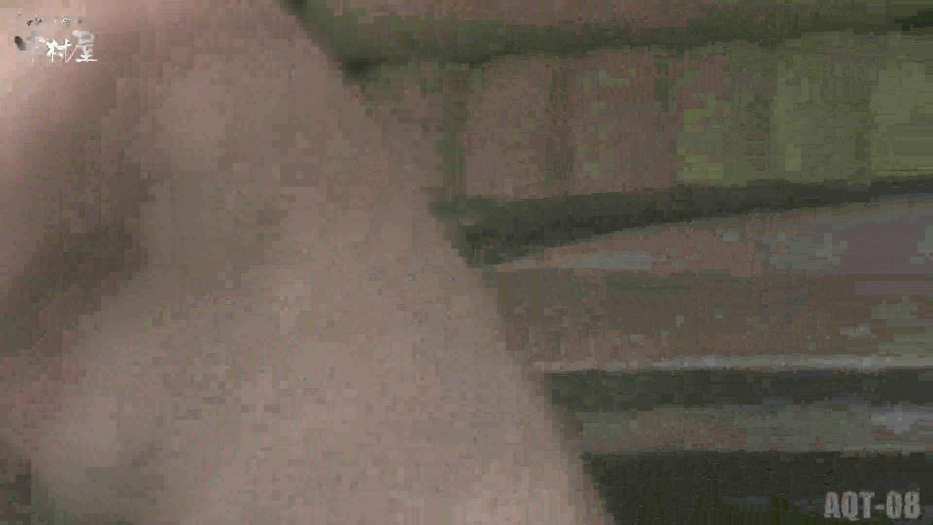 Aquaな露天風呂Vol.872潜入盗撮露天風呂八判湯 其の一 0 | 0  89pic 19