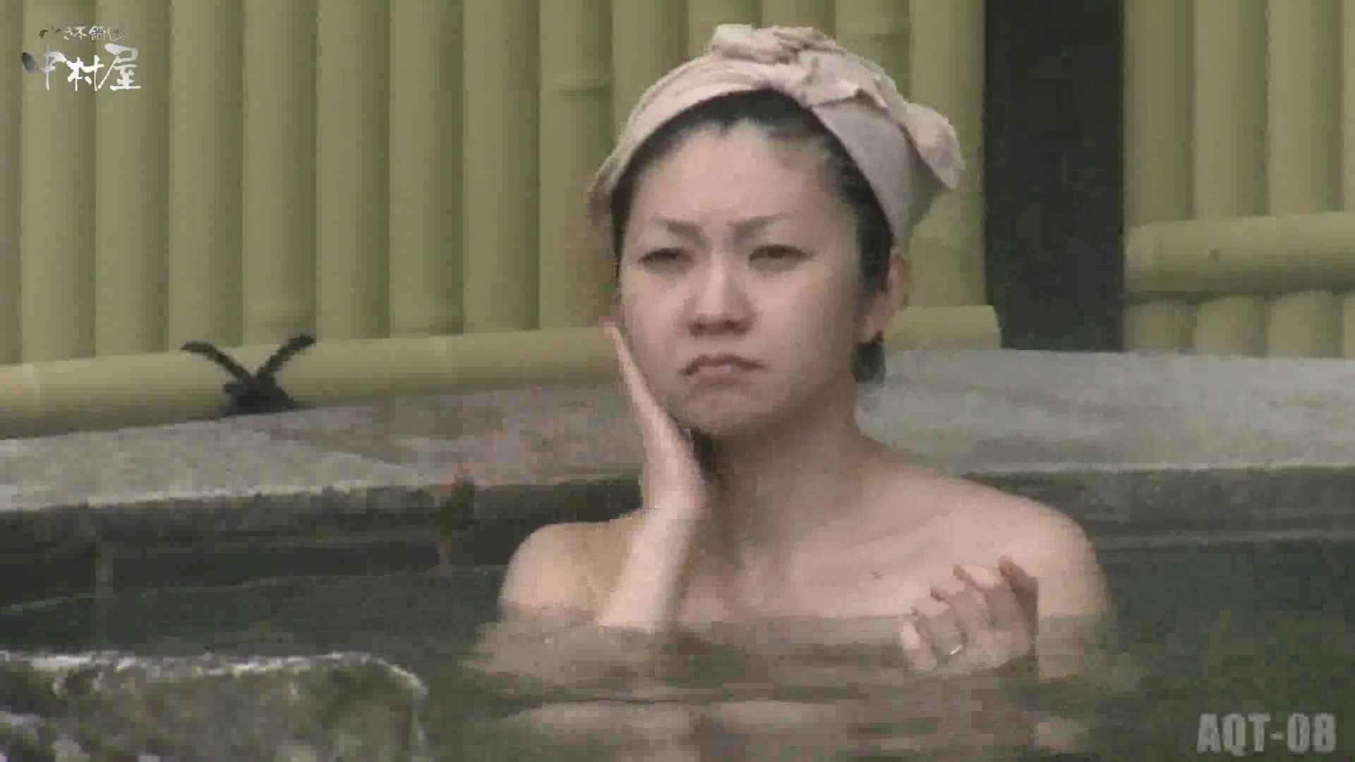 Aquaな露天風呂Vol.872潜入盗撮露天風呂八判湯 其の一 0  89pic 24
