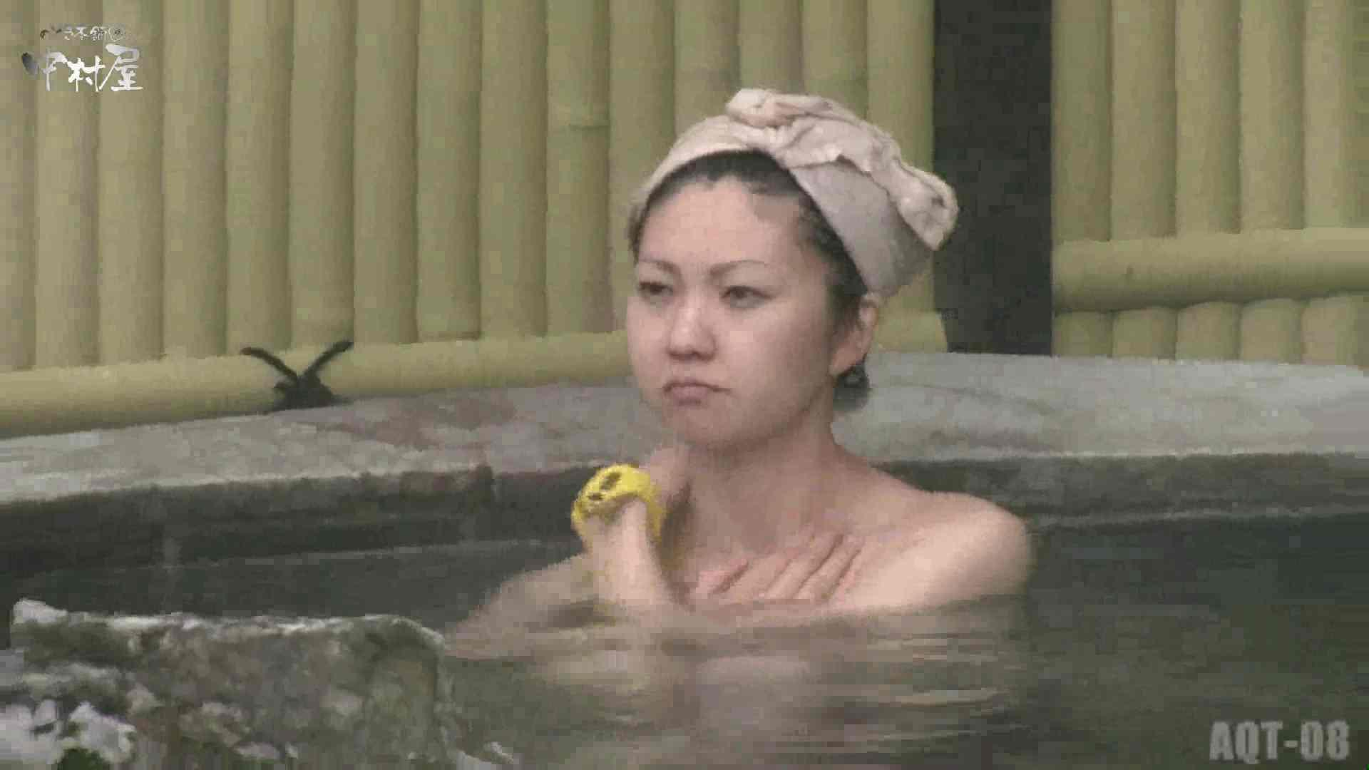 Aquaな露天風呂Vol.872潜入盗撮露天風呂八判湯 其の一 HなOL 性交動画流出 89pic 26