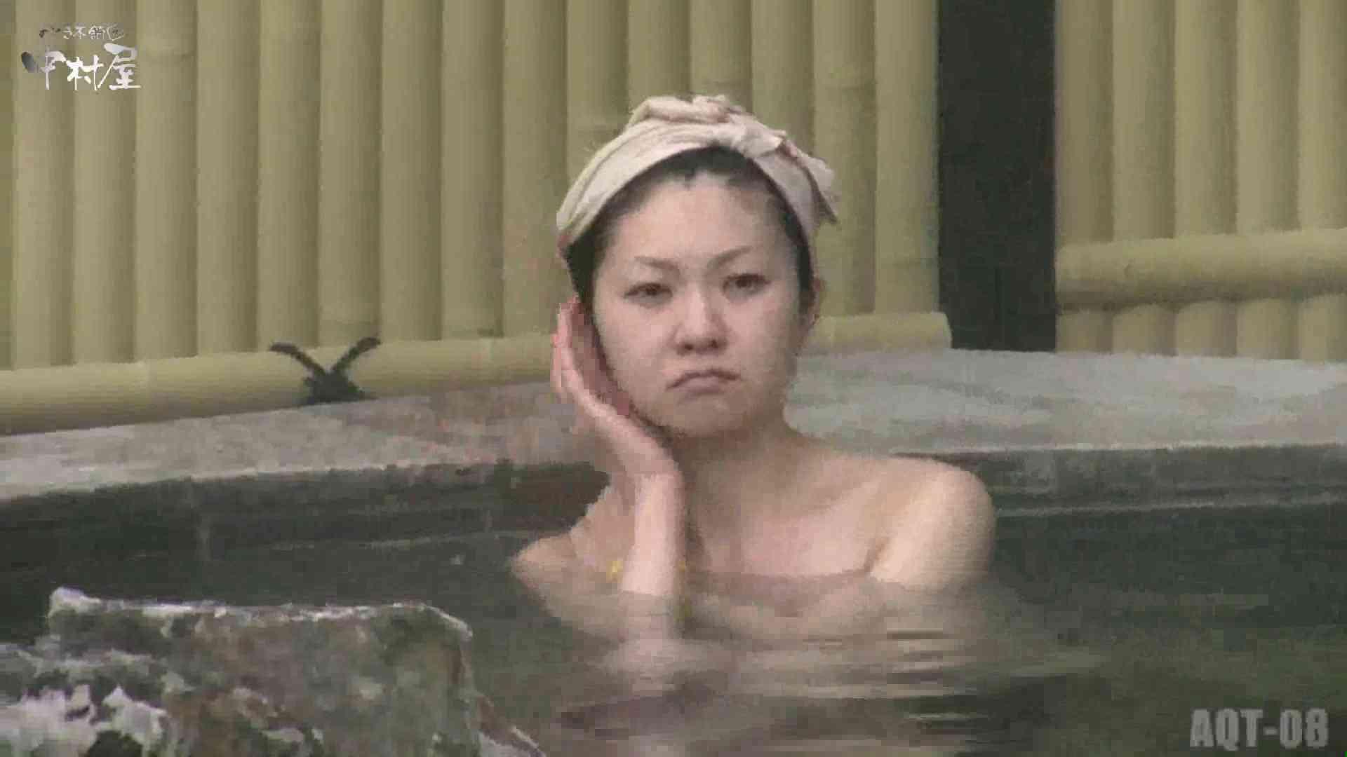 Aquaな露天風呂Vol.872潜入盗撮露天風呂八判湯 其の一 露天 おめこ無修正動画無料 89pic 29