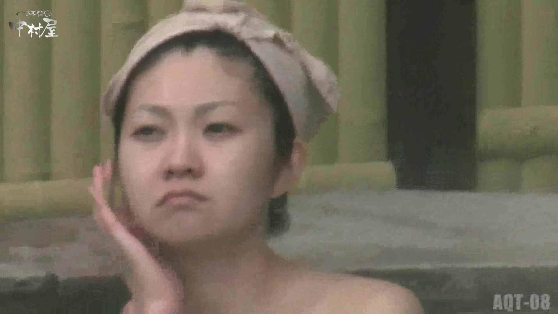 Aquaな露天風呂Vol.872潜入盗撮露天風呂八判湯 其の一 0  89pic 30