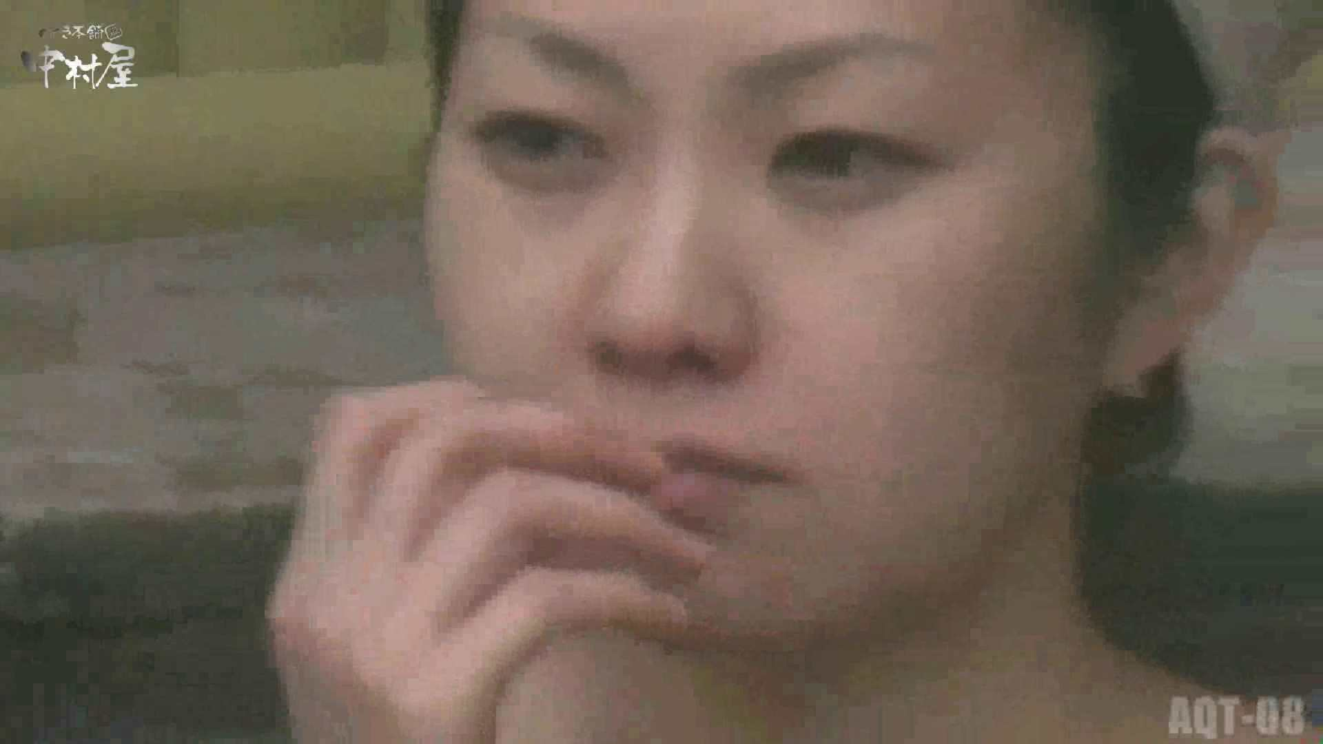 Aquaな露天風呂Vol.872潜入盗撮露天風呂八判湯 其の一 0 | 0  89pic 37