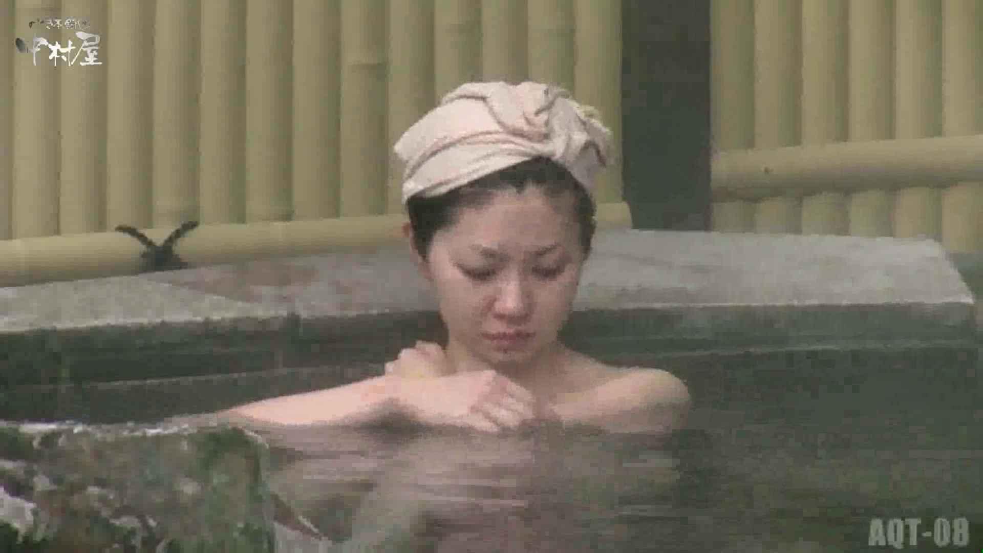 Aquaな露天風呂Vol.872潜入盗撮露天風呂八判湯 其の一 HなOL 性交動画流出 89pic 38