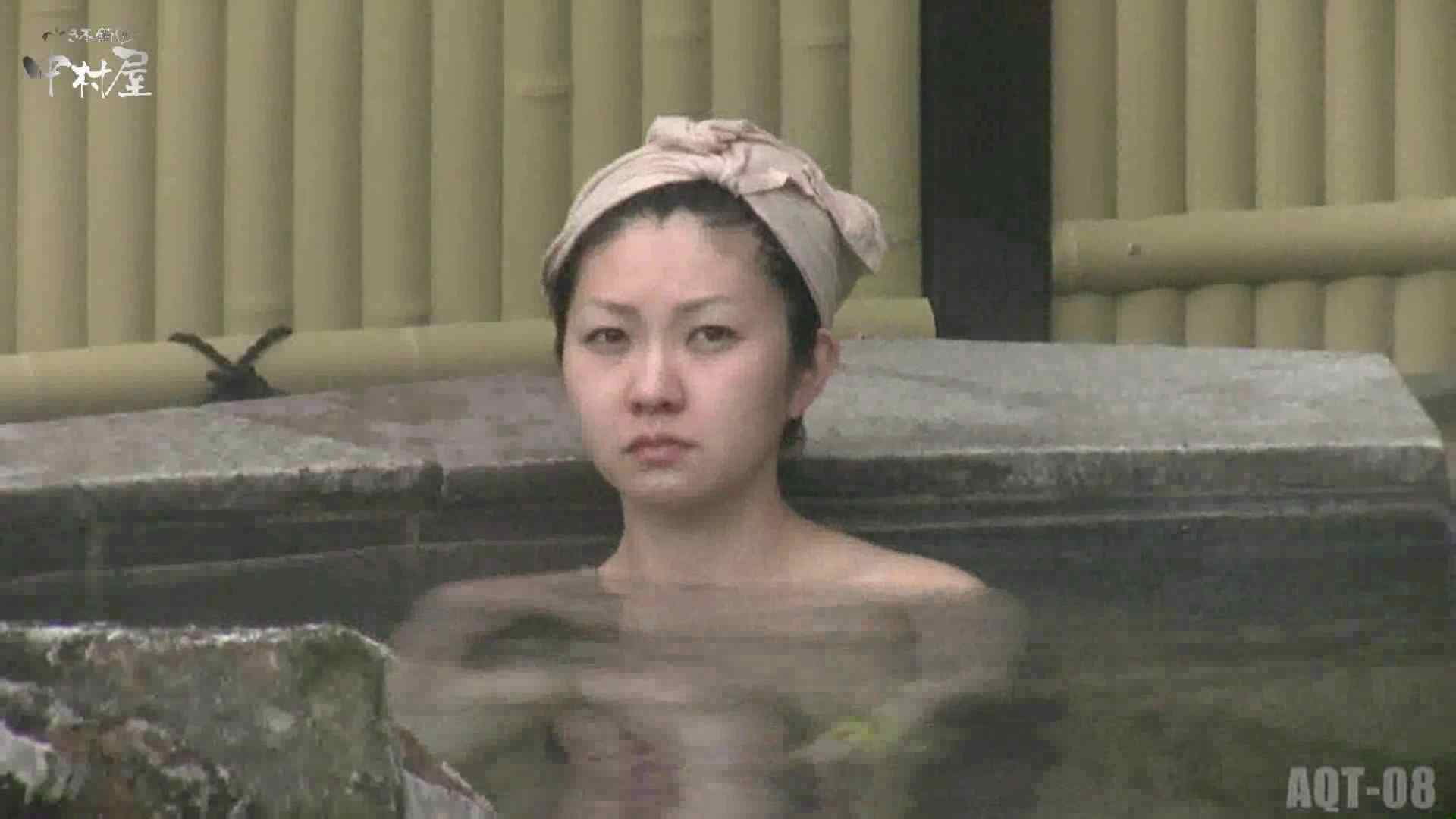 Aquaな露天風呂Vol.872潜入盗撮露天風呂八判湯 其の一 潜入 盗み撮り動画 89pic 40