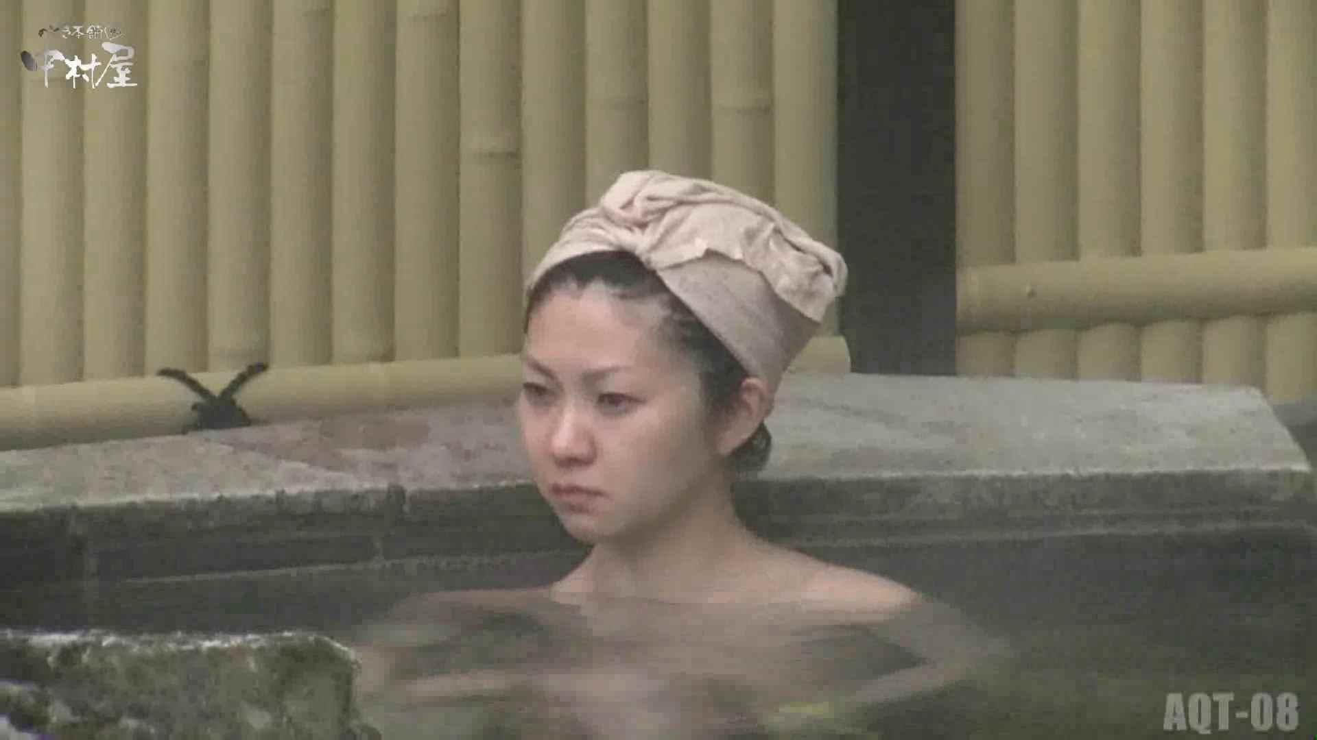 Aquaな露天風呂Vol.872潜入盗撮露天風呂八判湯 其の一 0  89pic 42