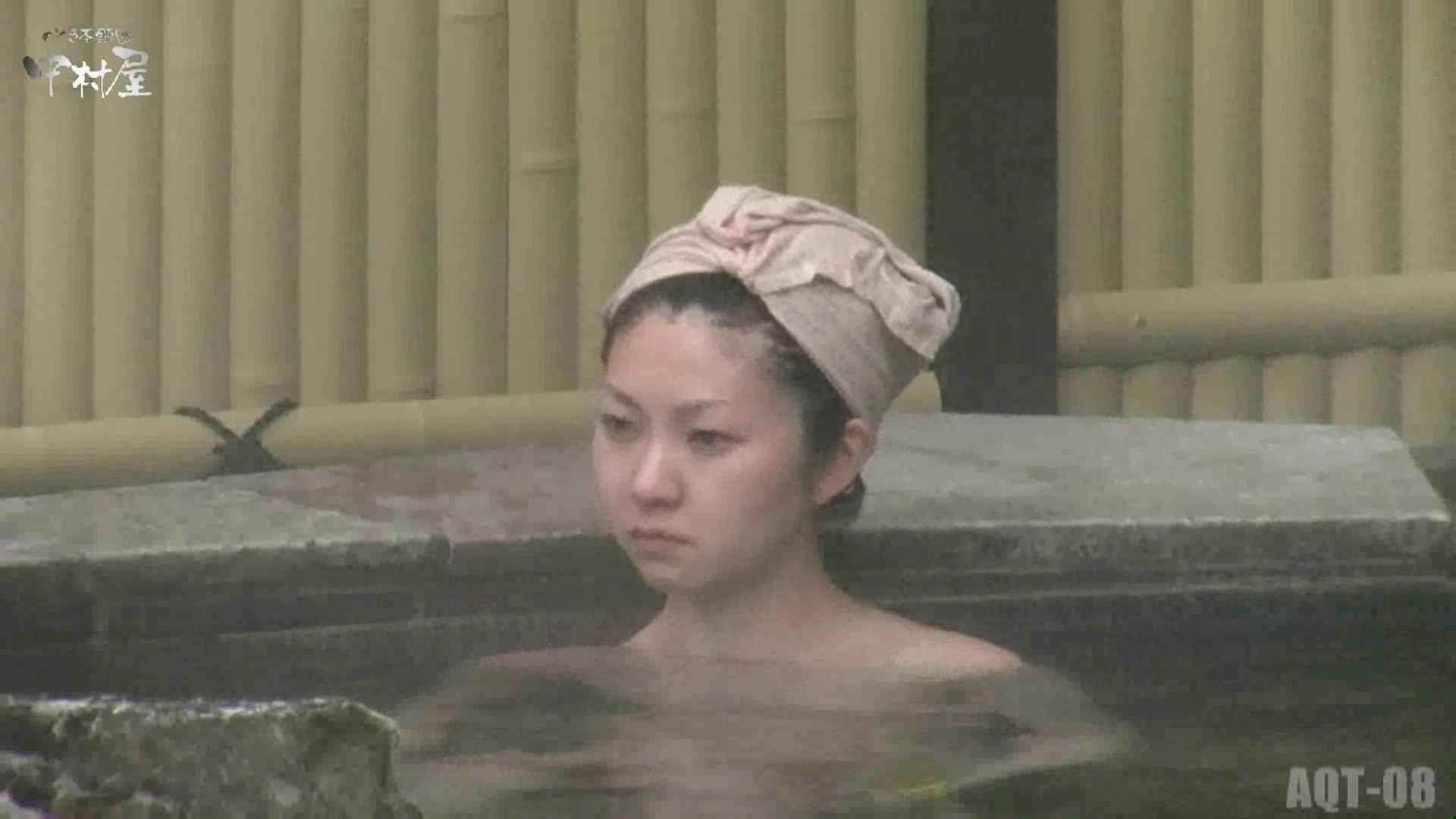 Aquaな露天風呂Vol.872潜入盗撮露天風呂八判湯 其の一 0 | 0  89pic 43