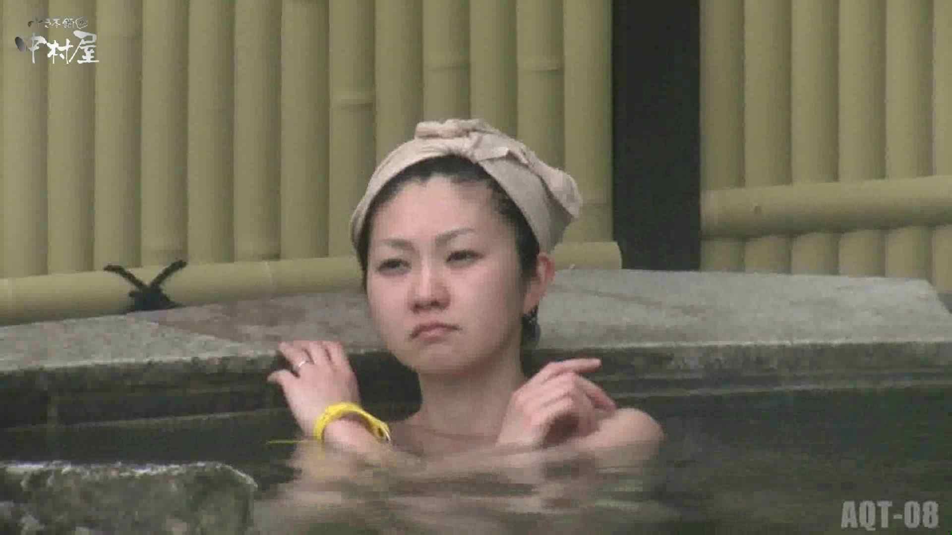 Aquaな露天風呂Vol.872潜入盗撮露天風呂八判湯 其の一 0 | 0  89pic 49