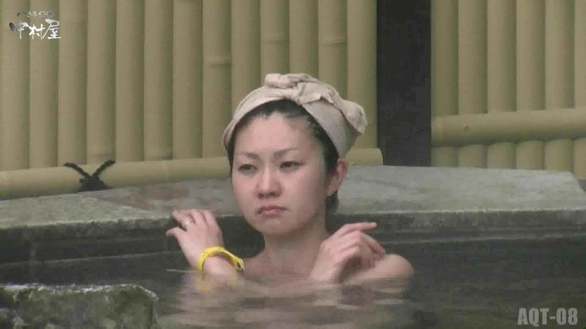 Aquaな露天風呂Vol.872潜入盗撮露天風呂八判湯 其の一 HなOL 性交動画流出 89pic 50