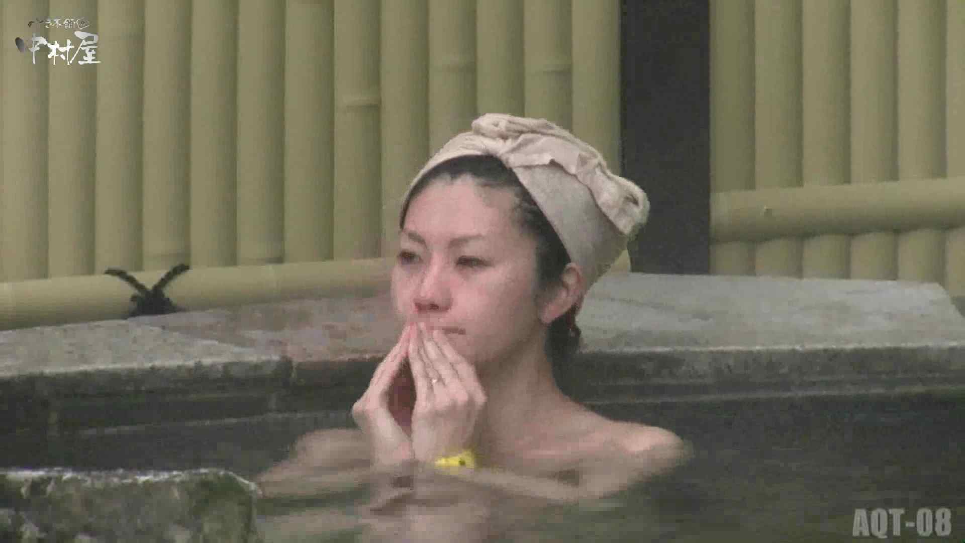 Aquaな露天風呂Vol.872潜入盗撮露天風呂八判湯 其の一 潜入 盗み撮り動画 89pic 52