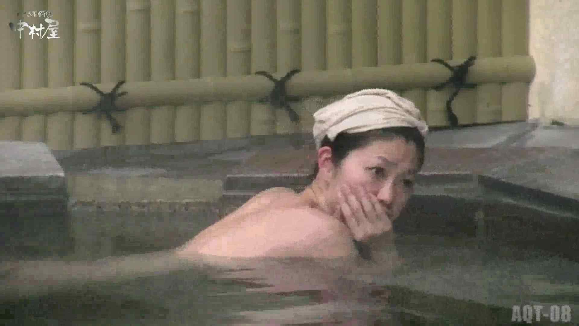 Aquaな露天風呂Vol.872潜入盗撮露天風呂八判湯 其の一 0 | 0  89pic 67