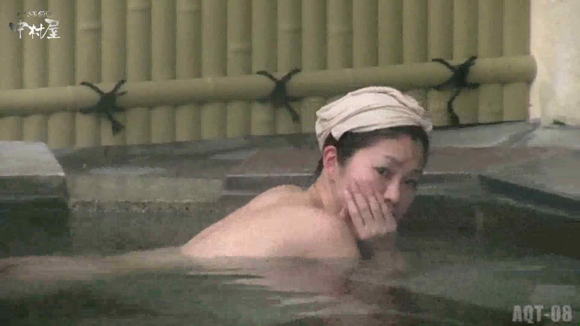 Aquaな露天風呂Vol.872潜入盗撮露天風呂八判湯 其の一 HなOL 性交動画流出 89pic 68