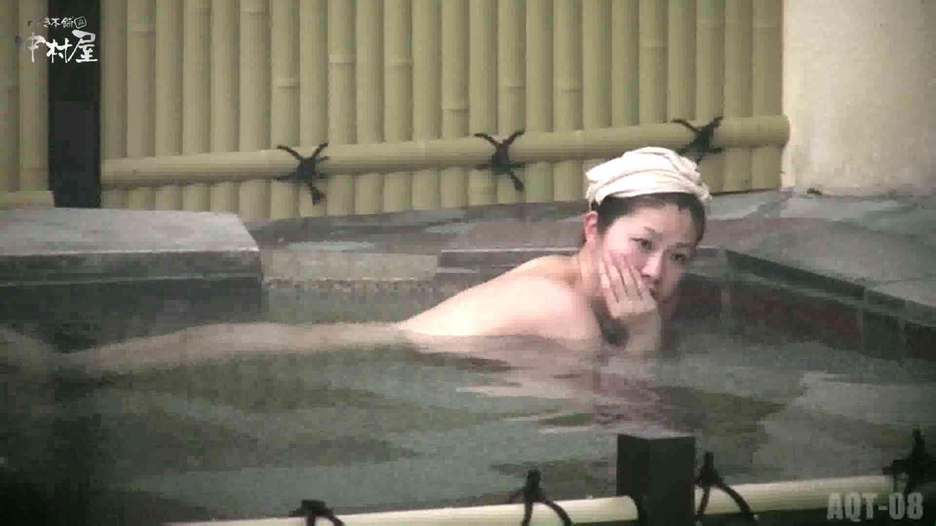 Aquaな露天風呂Vol.872潜入盗撮露天風呂八判湯 其の一 潜入 盗み撮り動画 89pic 70
