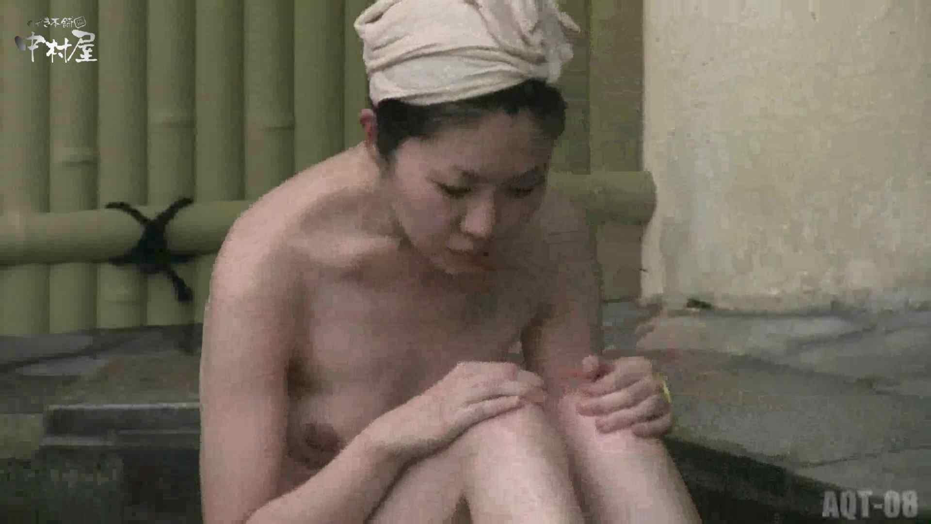 Aquaな露天風呂Vol.872潜入盗撮露天風呂八判湯 其の一 0  89pic 72