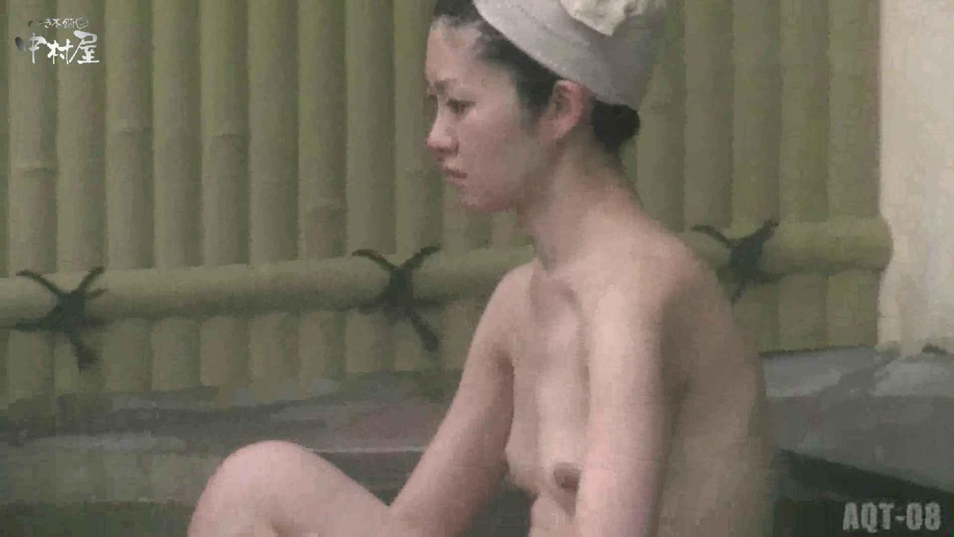 Aquaな露天風呂Vol.872潜入盗撮露天風呂八判湯 其の一 潜入 盗み撮り動画 89pic 88