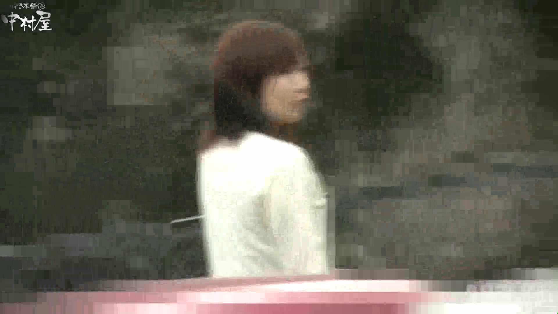 Aquaな露天風呂Vol.877潜入盗撮露天風呂十三判湯 其の二 0   0  106pic 1