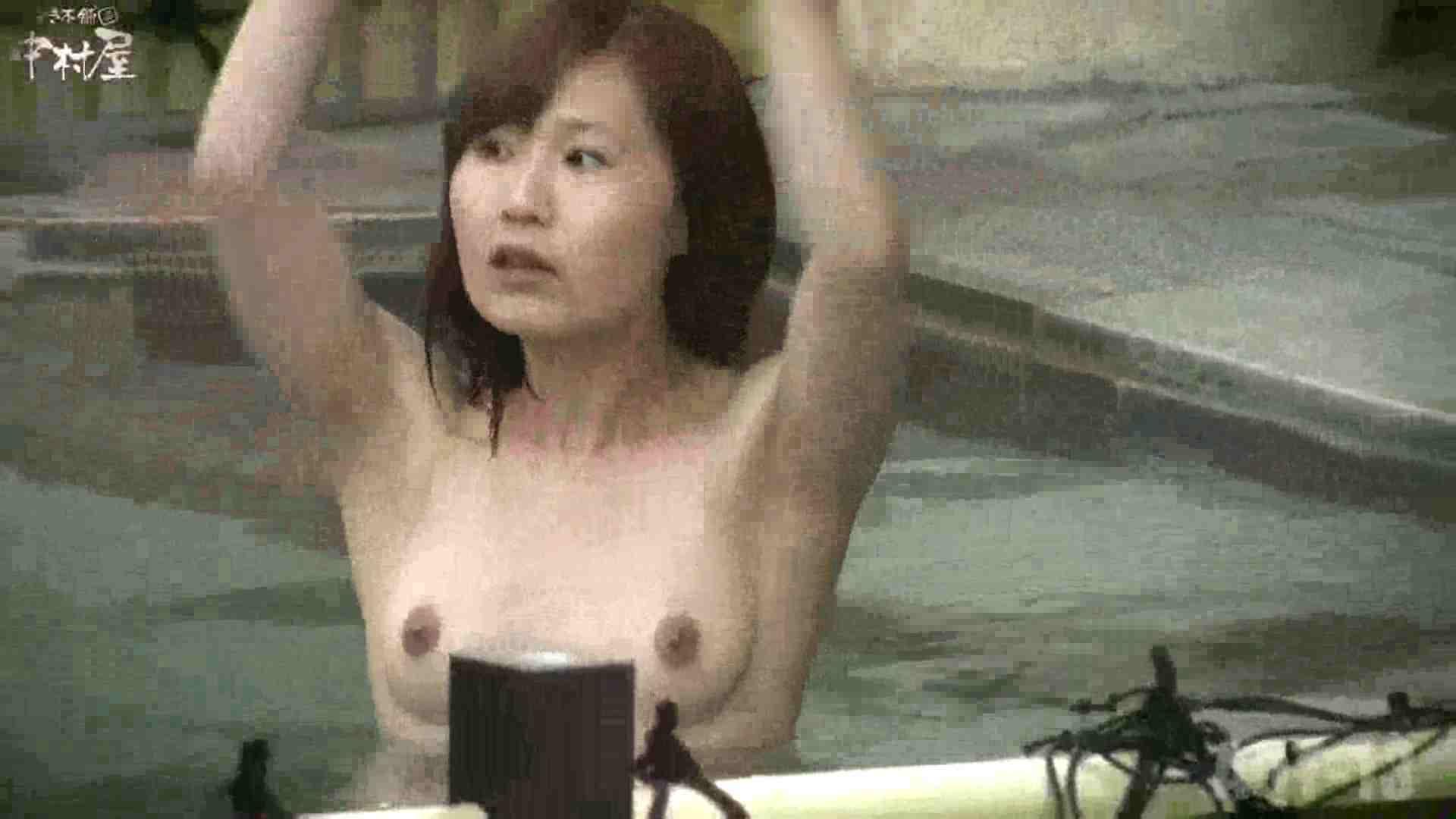 Aquaな露天風呂Vol.877潜入盗撮露天風呂十三判湯 其の二 0  106pic 6