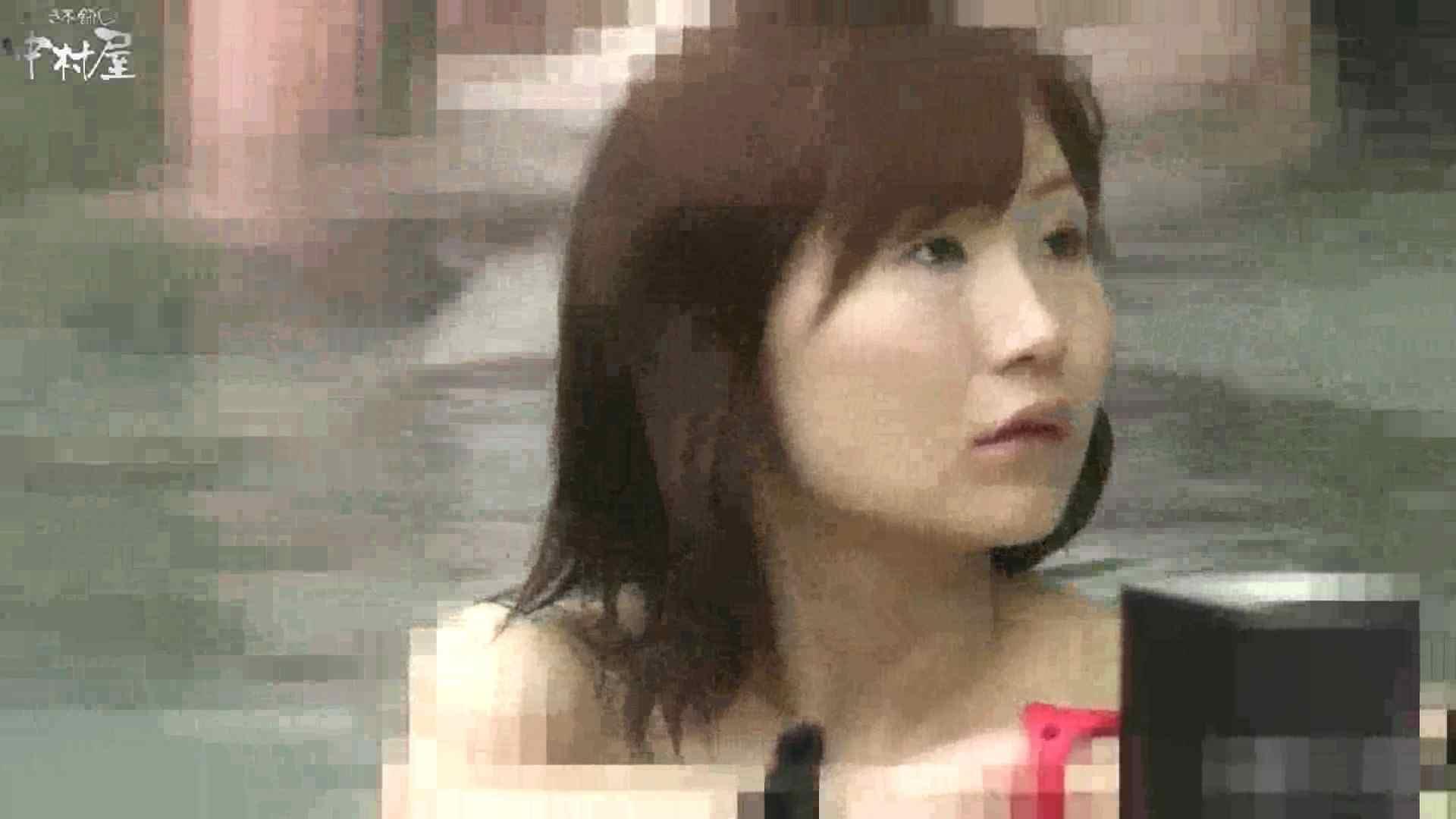 Aquaな露天風呂Vol.877潜入盗撮露天風呂十三判湯 其の二 0   0  106pic 31