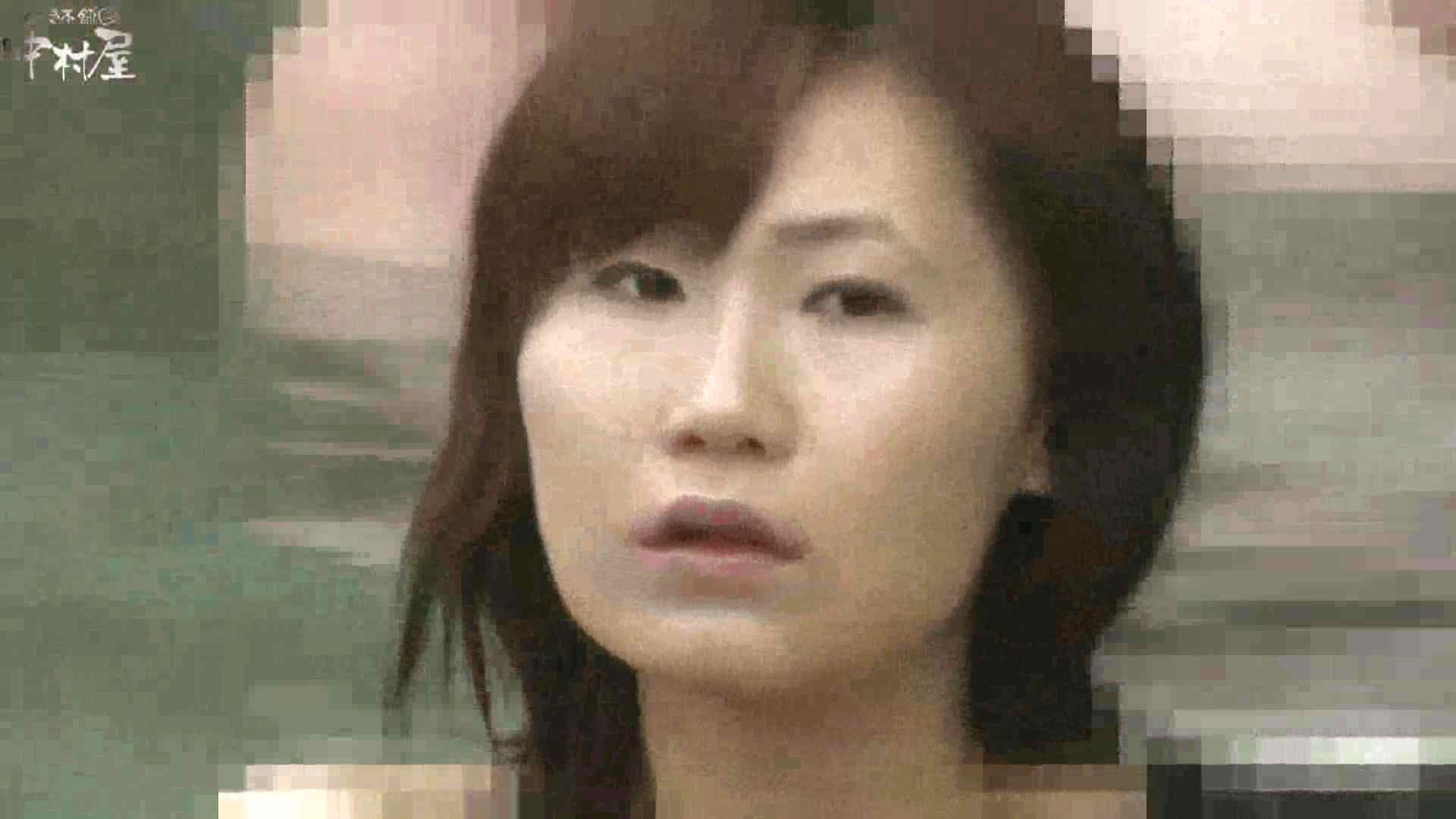 Aquaな露天風呂Vol.877潜入盗撮露天風呂十三判湯 其の二 0   0  106pic 37
