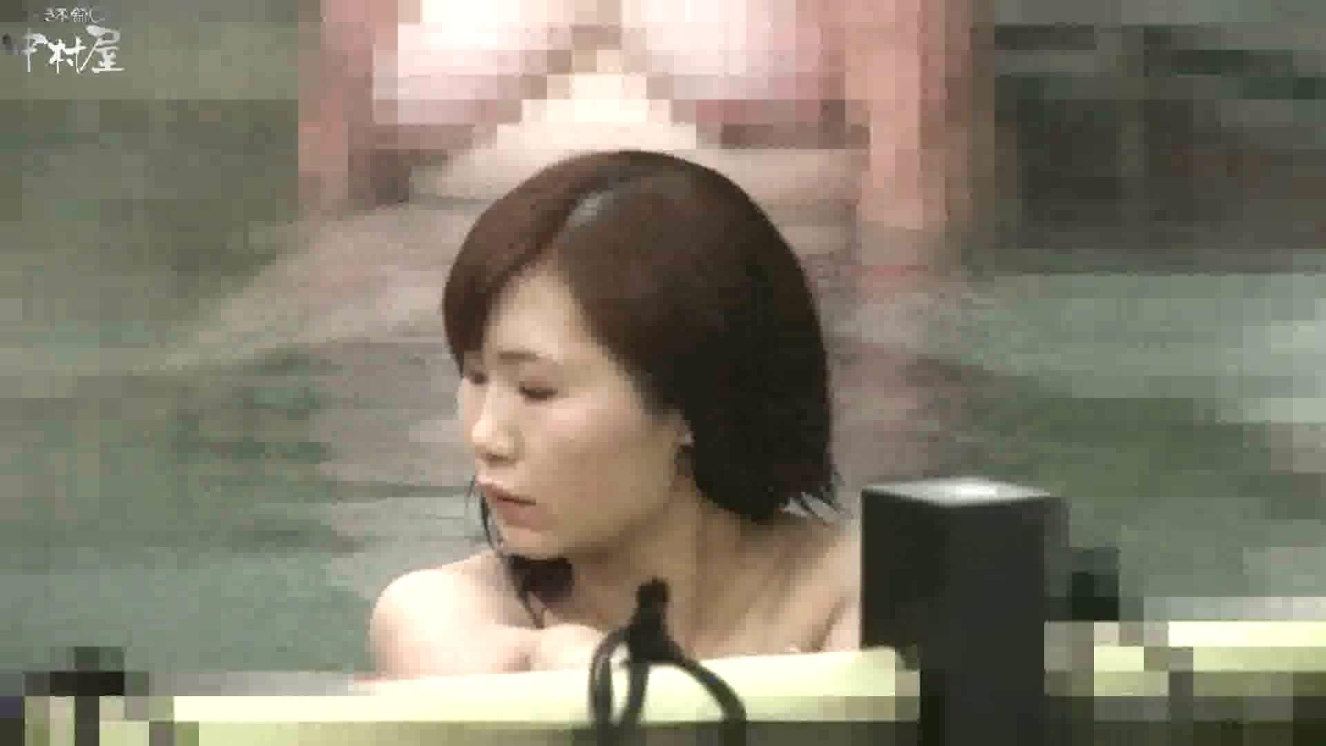 Aquaな露天風呂Vol.877潜入盗撮露天風呂十三判湯 其の二 0   0  106pic 49