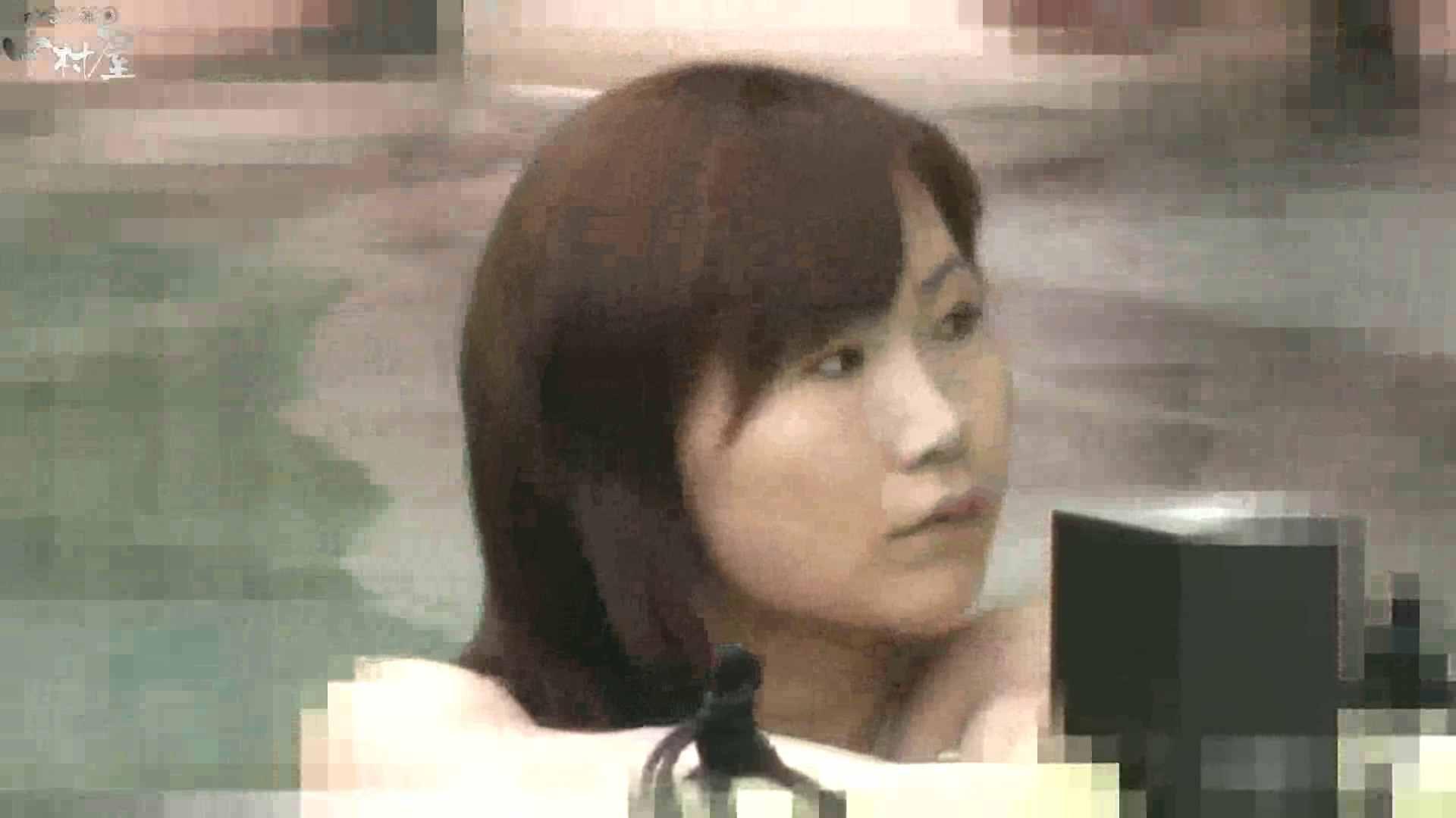 Aquaな露天風呂Vol.877潜入盗撮露天風呂十三判湯 其の二 0   0  106pic 55