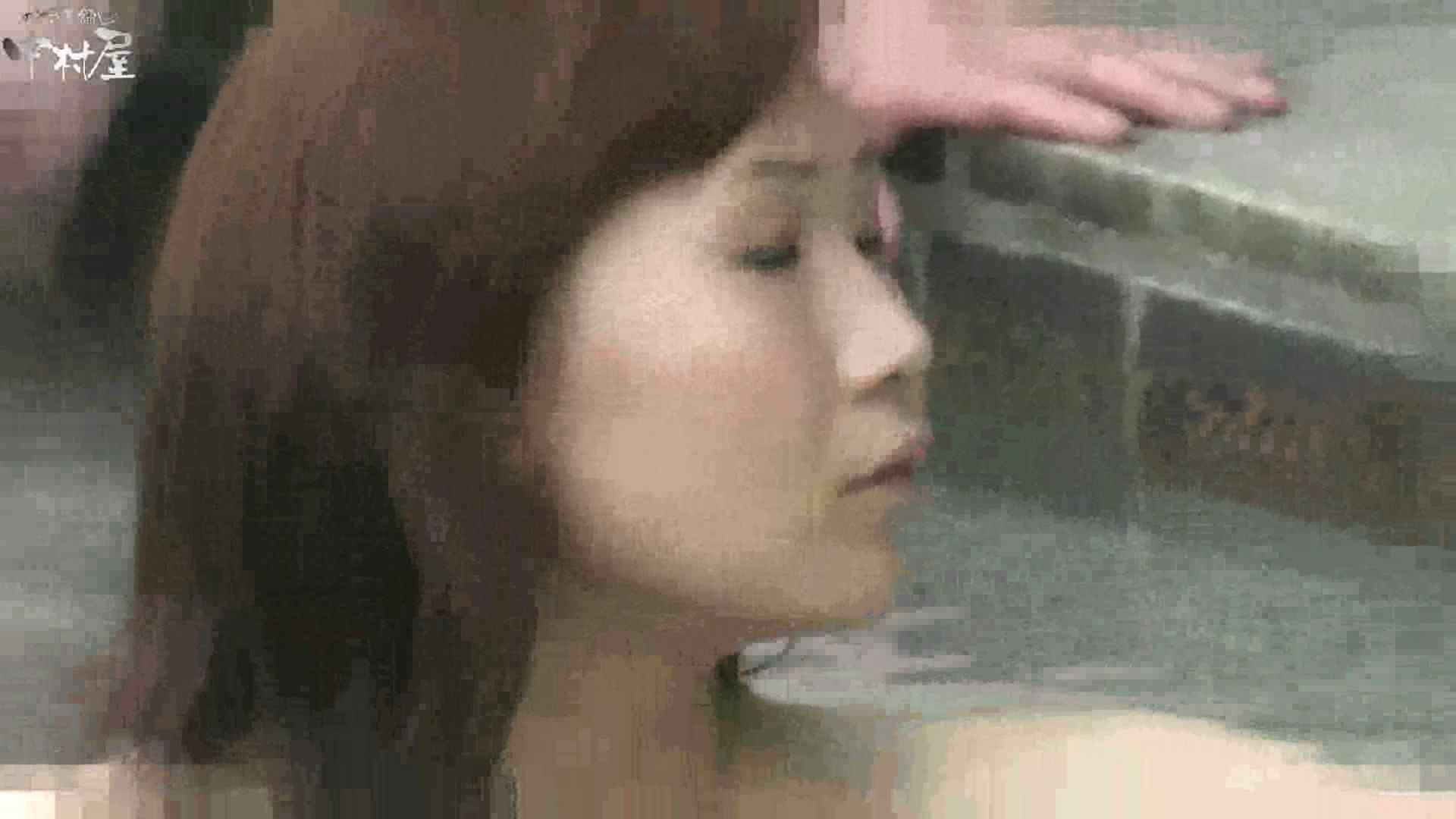 Aquaな露天風呂Vol.877潜入盗撮露天風呂十三判湯 其の二 露天 ワレメ無修正動画無料 106pic 77