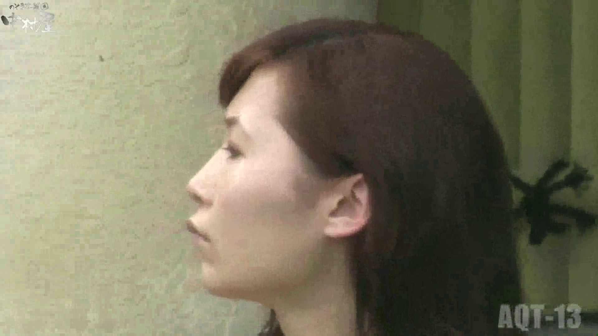 Aquaな露天風呂Vol.877潜入盗撮露天風呂十三判湯 其の二 0  106pic 102