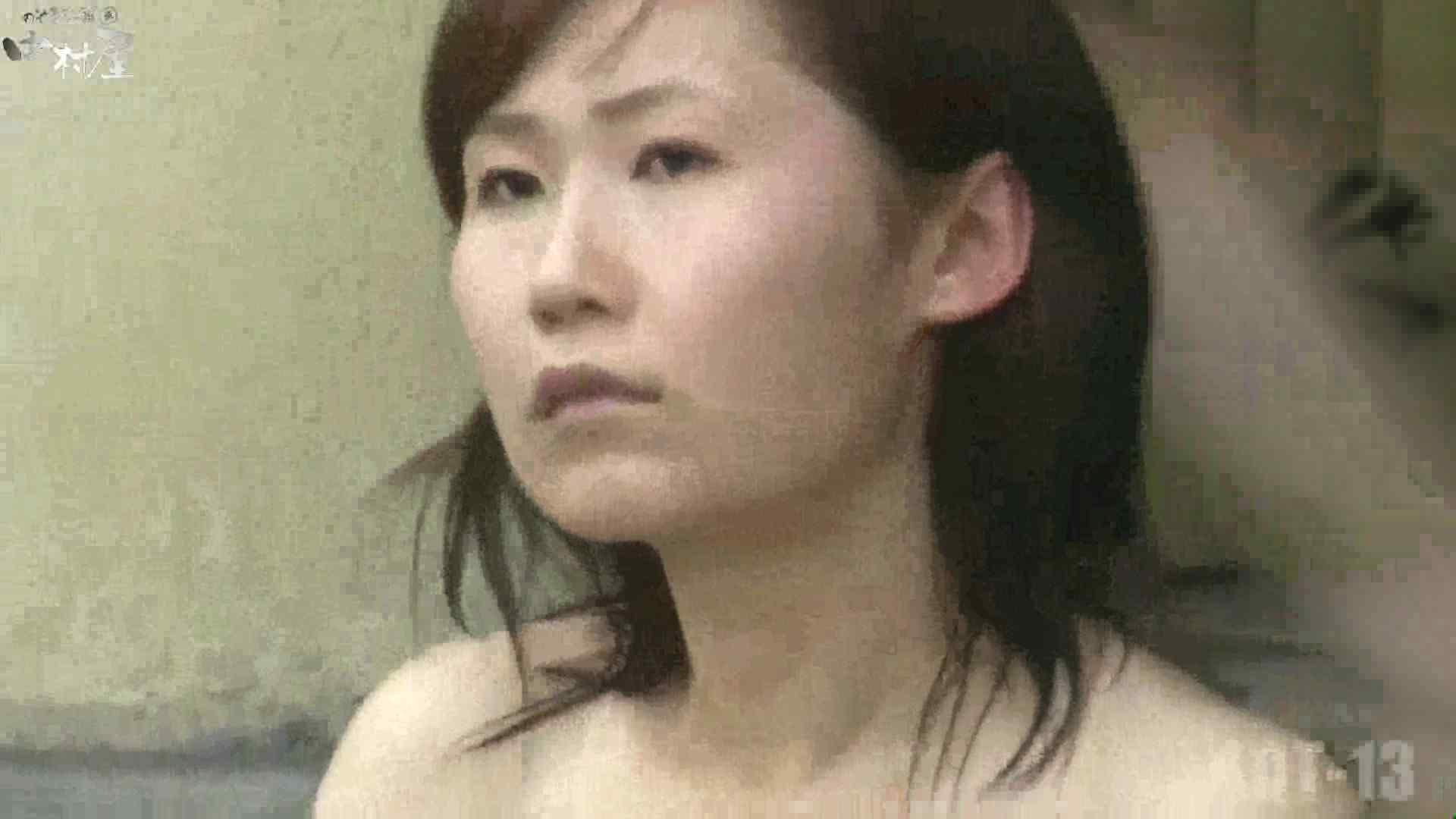 Aquaな露天風呂Vol.877潜入盗撮露天風呂十三判湯 其の二 0   0  106pic 103