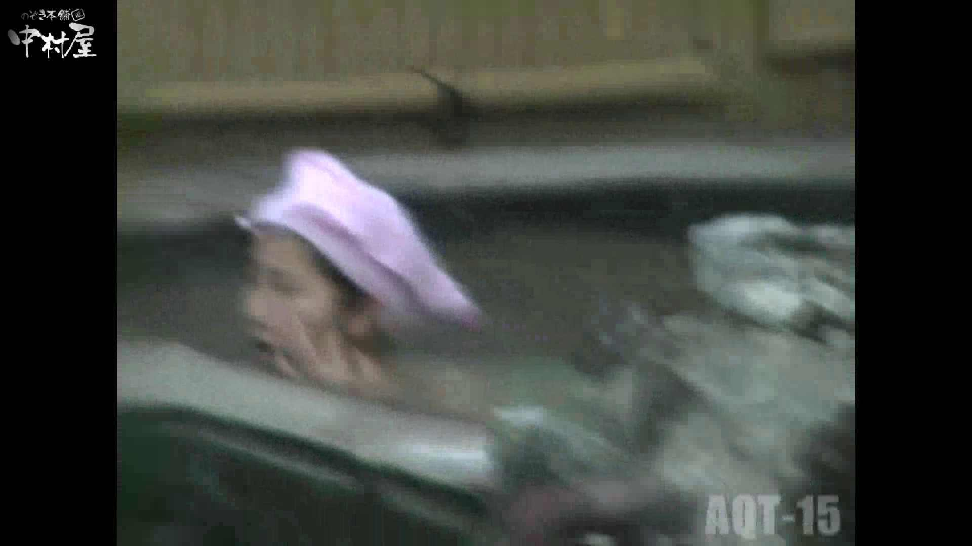 Aquaな露天風呂Vol.878潜入盗撮露天風呂十五判湯 其の四 0  92pic 36