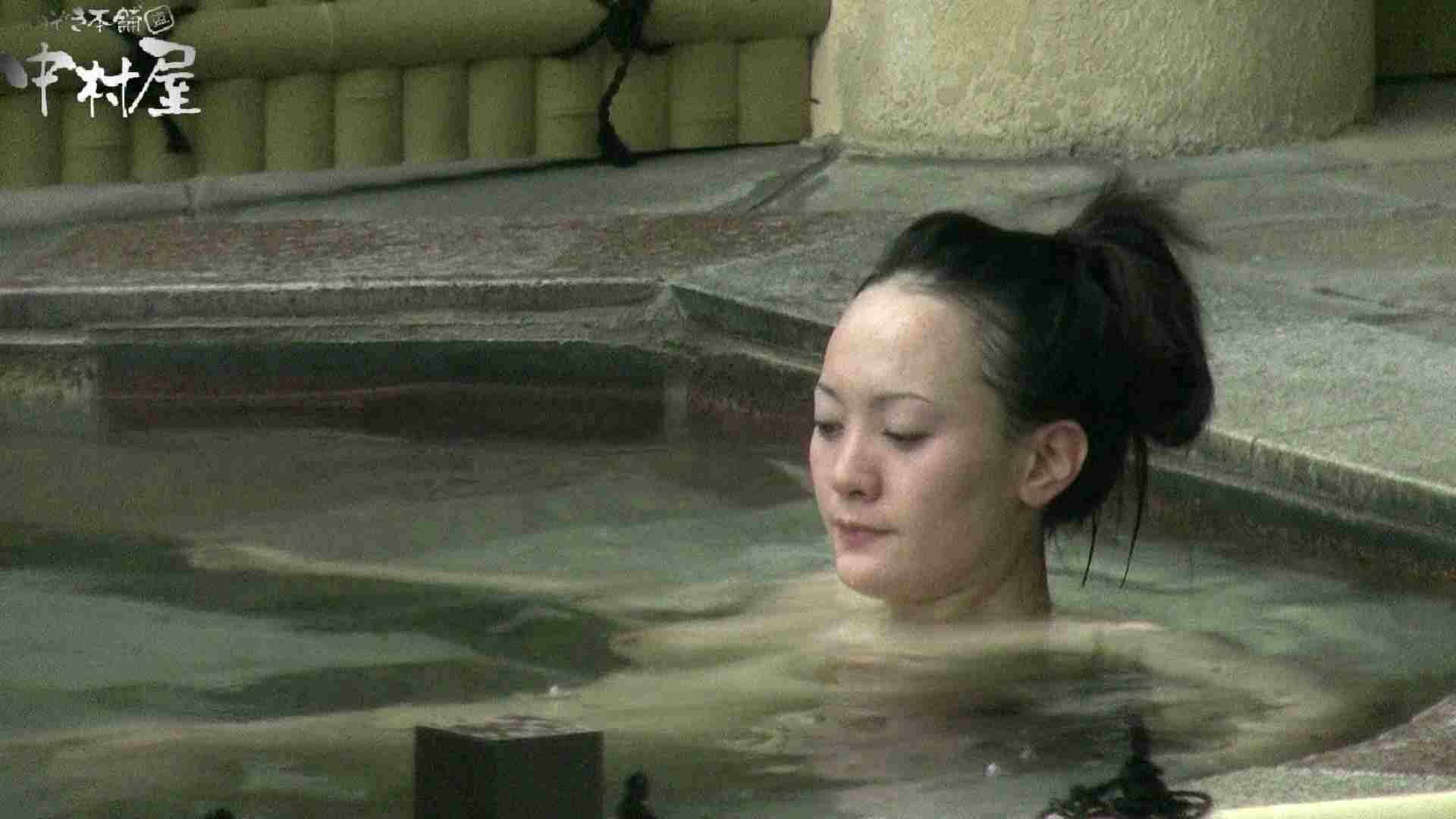 Aquaな露天風呂Vol.903 露天 オメコ無修正動画無料 85pic 19