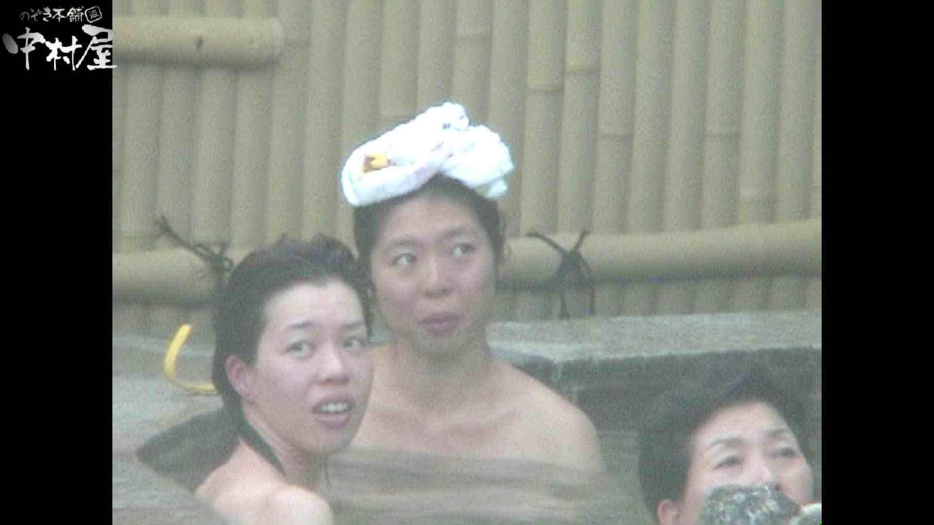 Aquaな露天風呂Vol.932 0 | 0  104pic 6