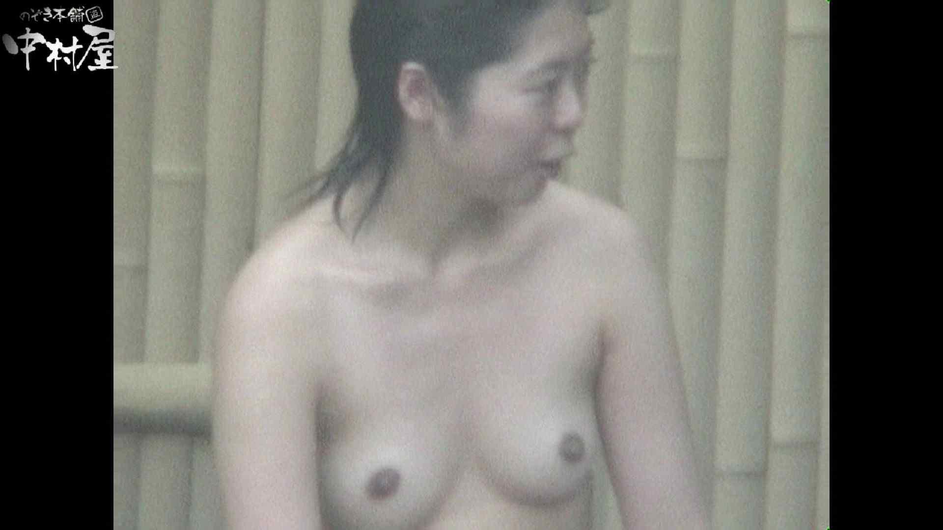 Aquaな露天風呂Vol.932 露天 オメコ動画キャプチャ 104pic 9