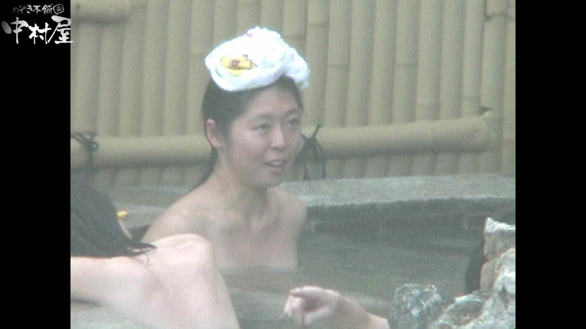 Aquaな露天風呂Vol.932 エッチな盗撮 すけべAV動画紹介 104pic 38