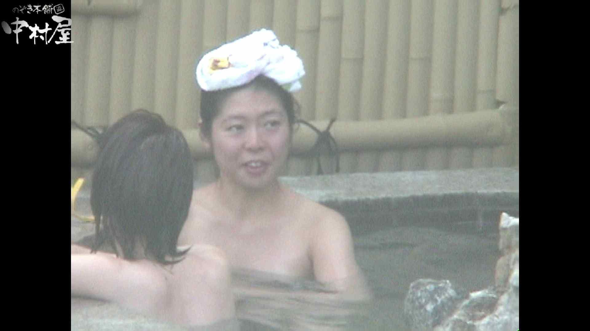 Aquaな露天風呂Vol.932 0  104pic 45