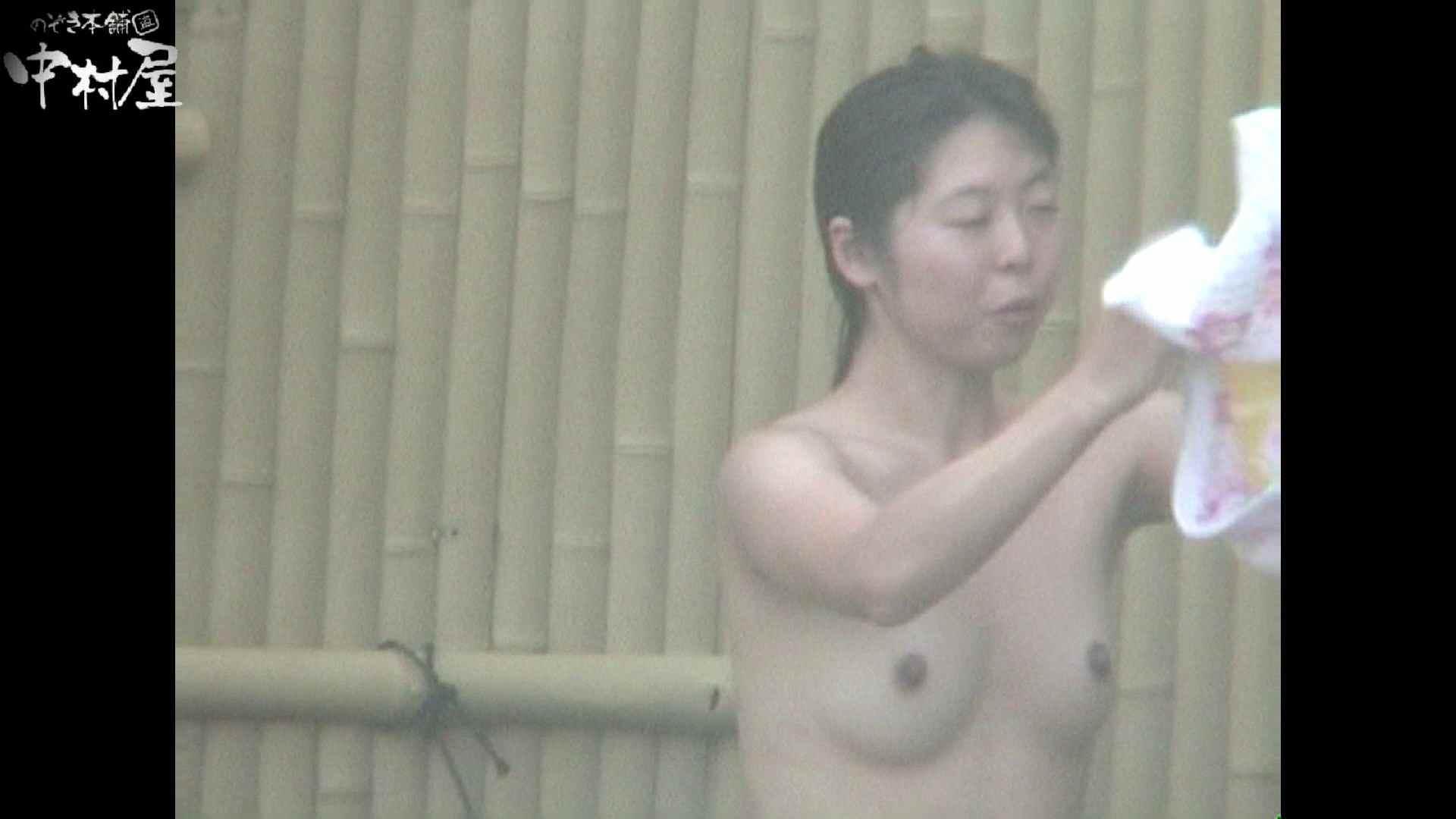 Aquaな露天風呂Vol.932 露天 オメコ動画キャプチャ 104pic 74