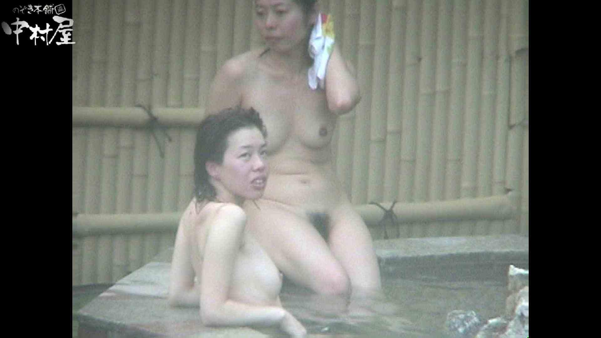 Aquaな露天風呂Vol.932 0  104pic 80