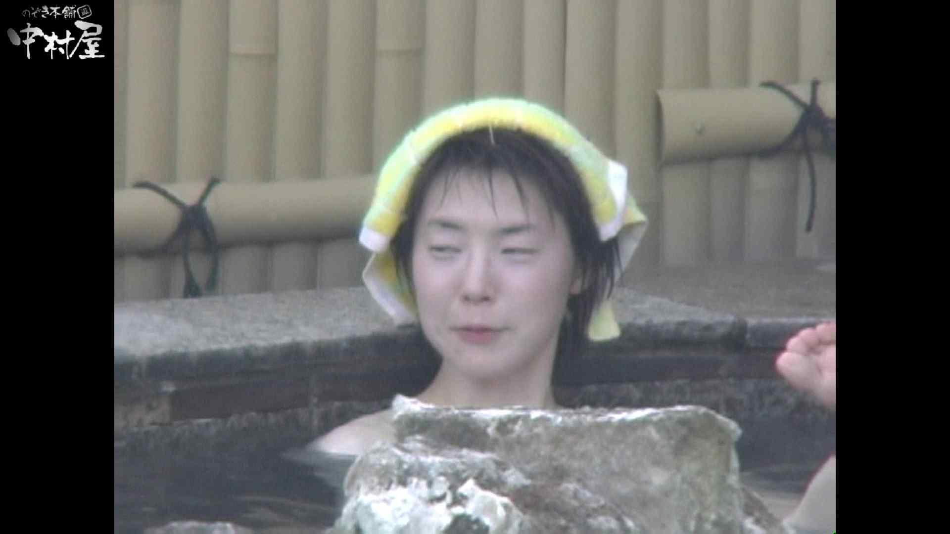 Aquaな露天風呂Vol.938 HなOL SEX無修正画像 111pic 54
