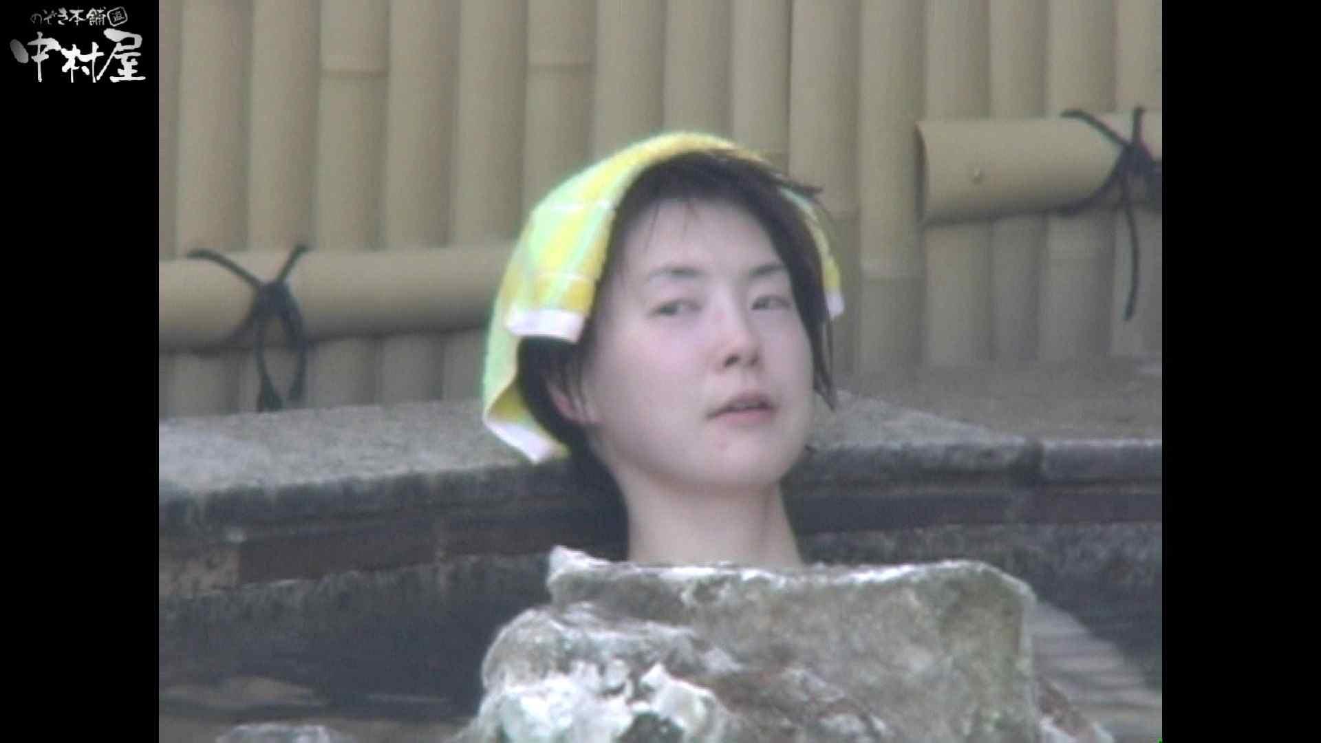 Aquaな露天風呂Vol.938 HなOL SEX無修正画像 111pic 58