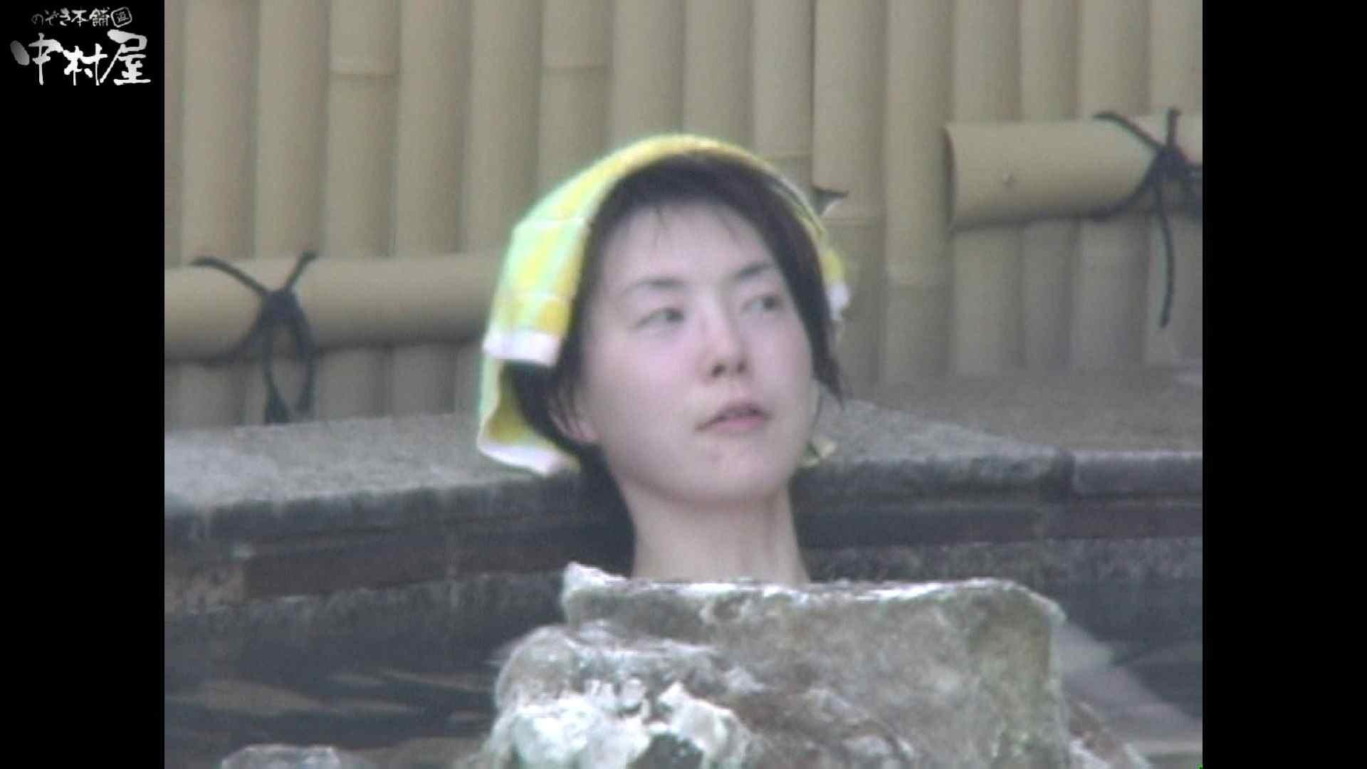 Aquaな露天風呂Vol.938 露天 濡れ場動画紹介 111pic 59
