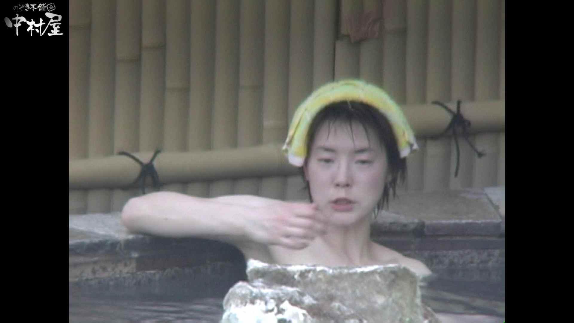 Aquaな露天風呂Vol.938 HなOL SEX無修正画像 111pic 62
