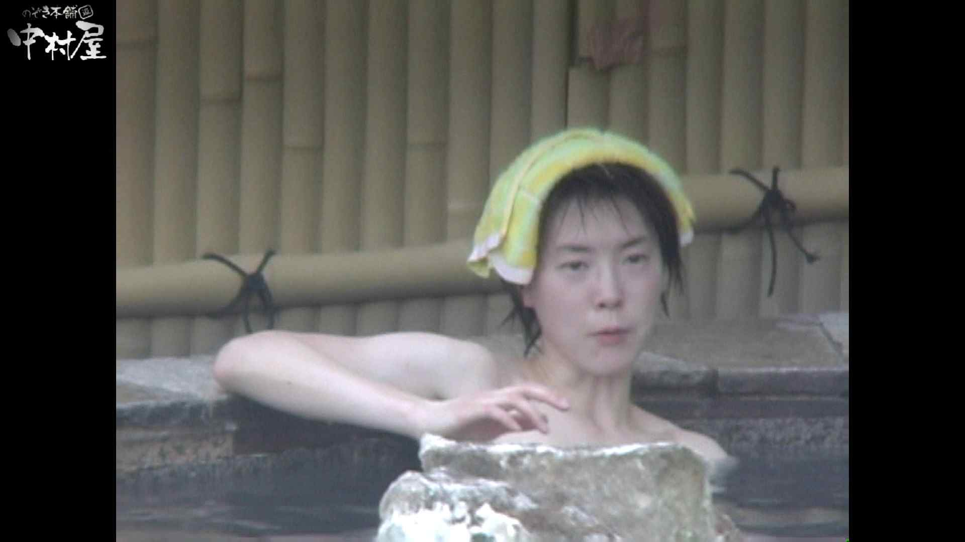 Aquaな露天風呂Vol.938 0 | エッチな盗撮  111pic 65