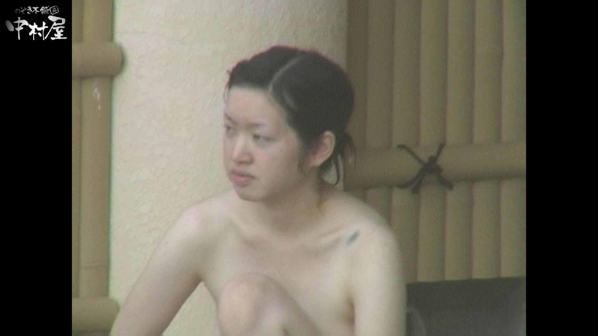 Aquaな露天風呂Vol.942 露天 SEX無修正画像 92pic 4