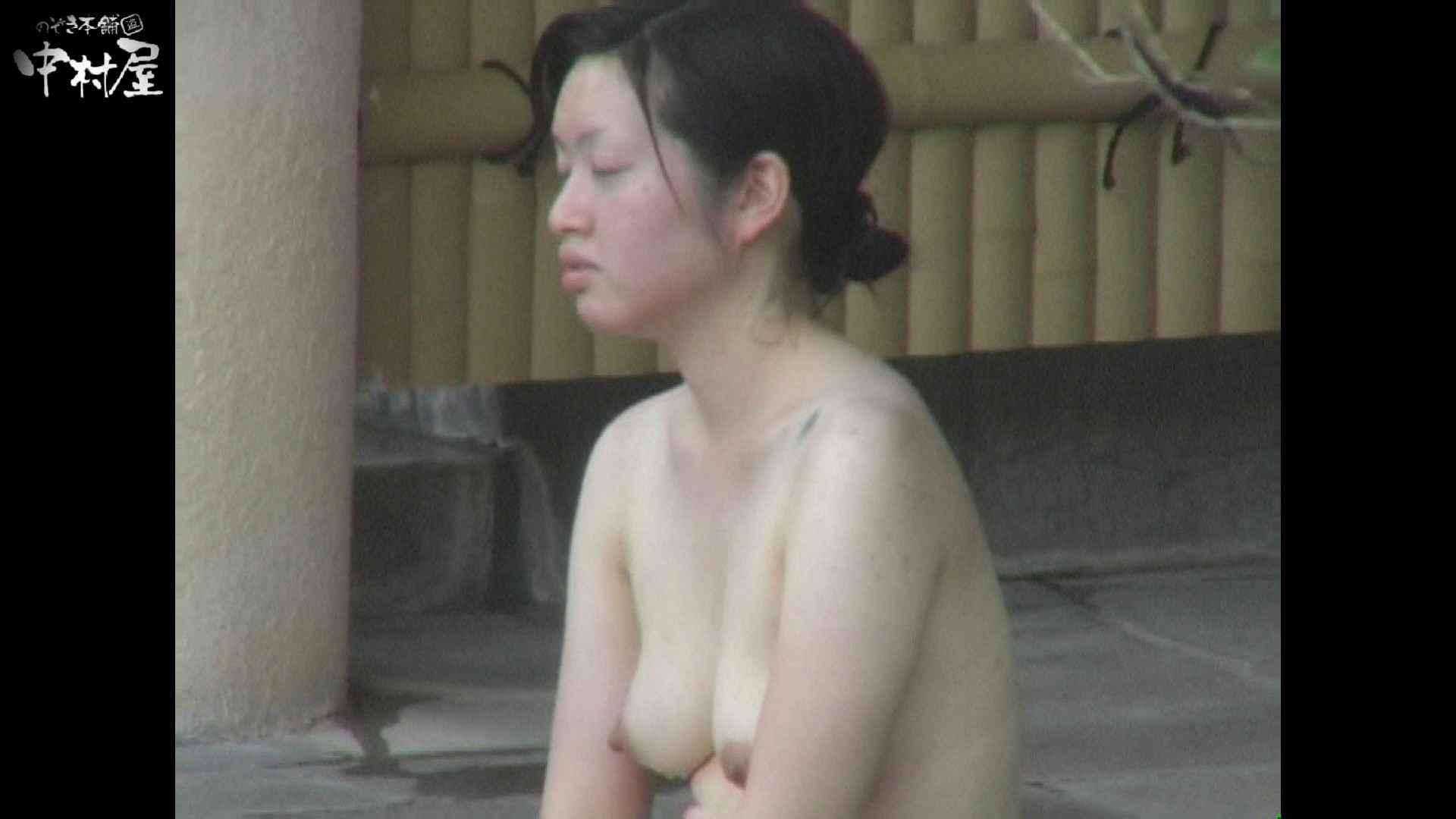 Aquaな露天風呂Vol.942 0   0  92pic 16