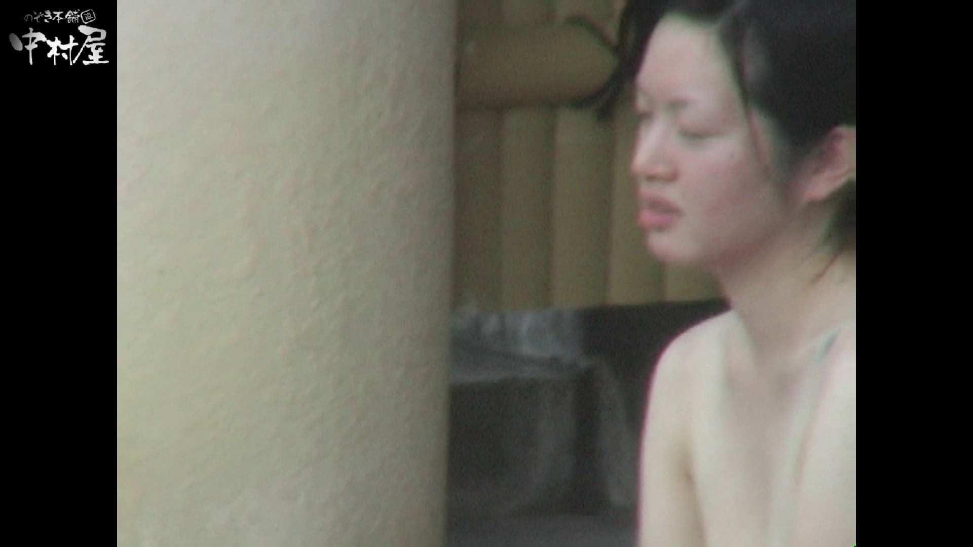 Aquaな露天風呂Vol.942 エッチな盗撮 盗撮動画紹介 92pic 23